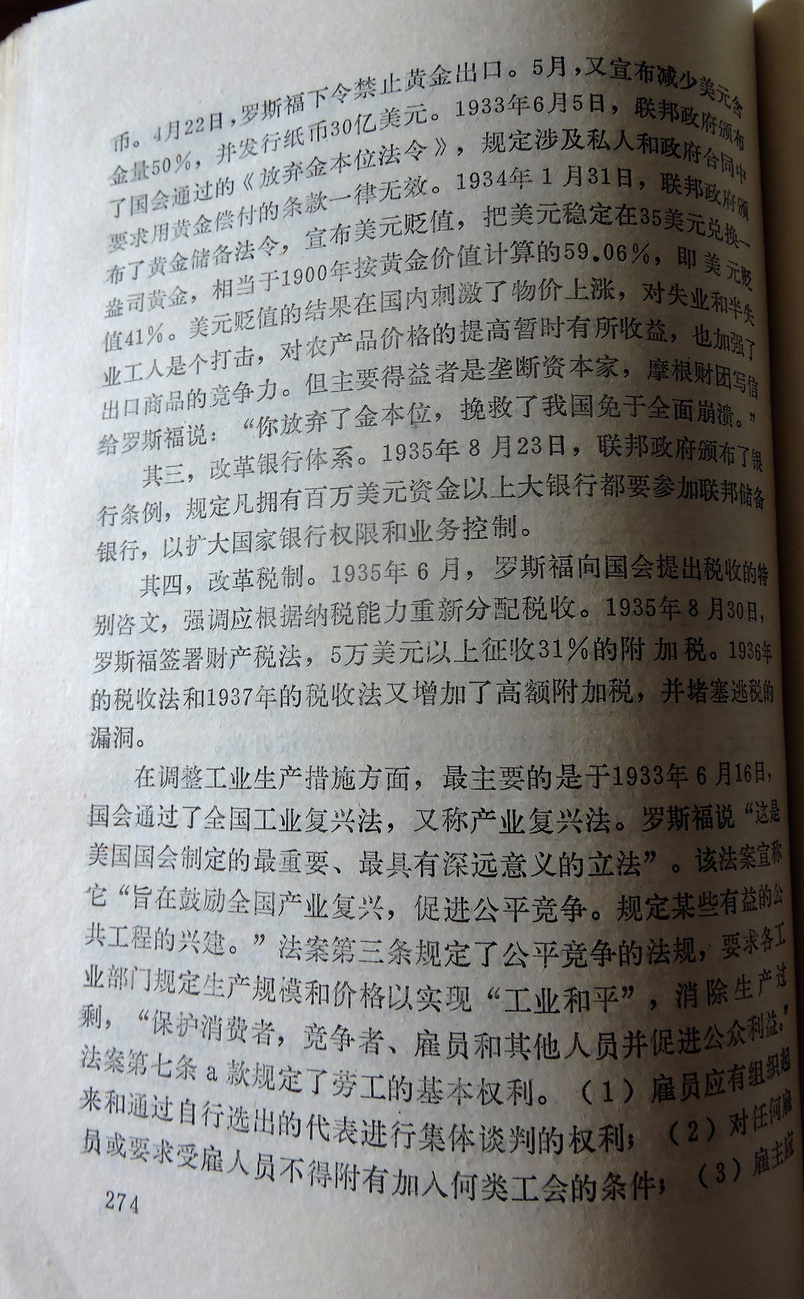 15 DSCN7898.jpg