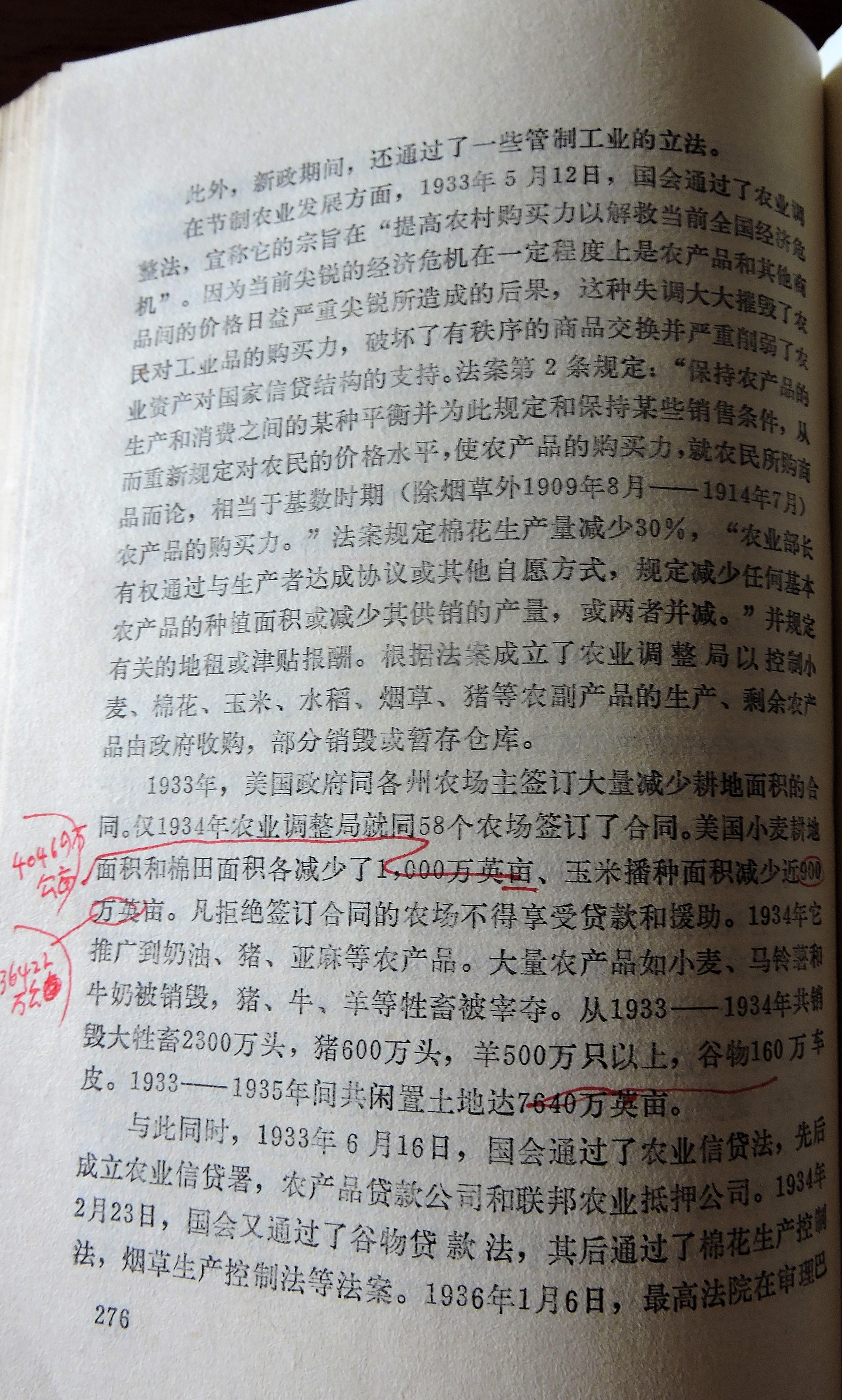 17 DSCN7900.jpg