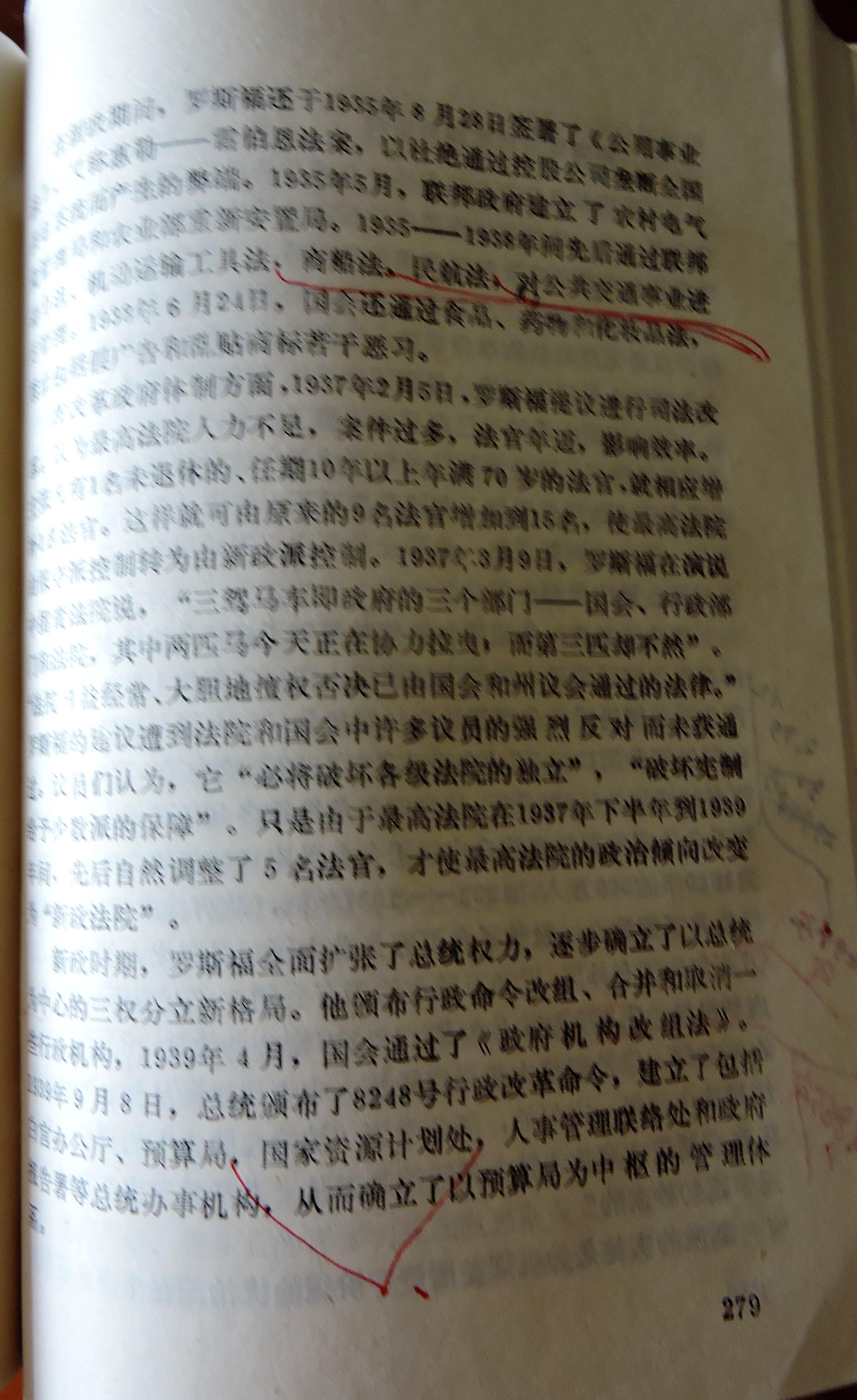20 DSCN7903.jpg
