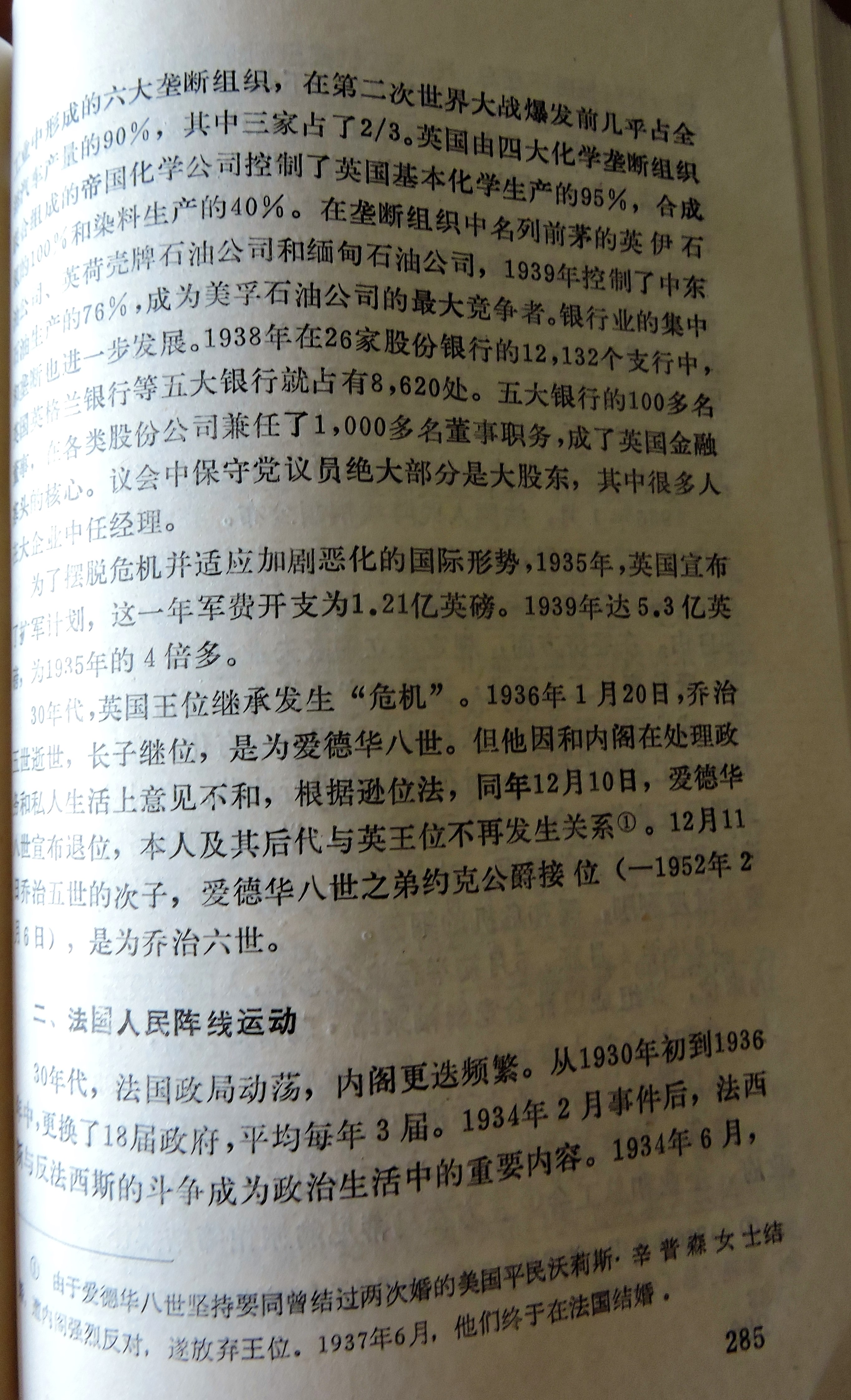 26 DSCN7909.jpg