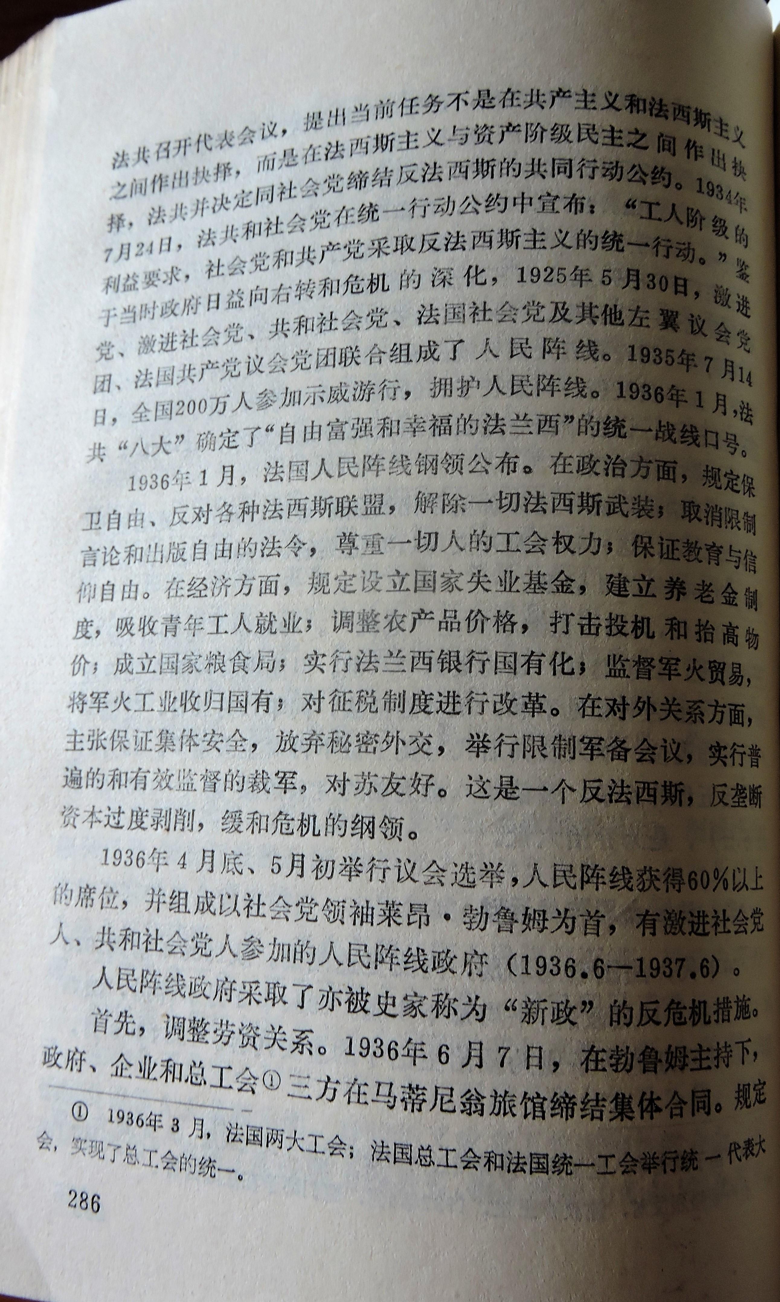 27 DSCN7910.jpg