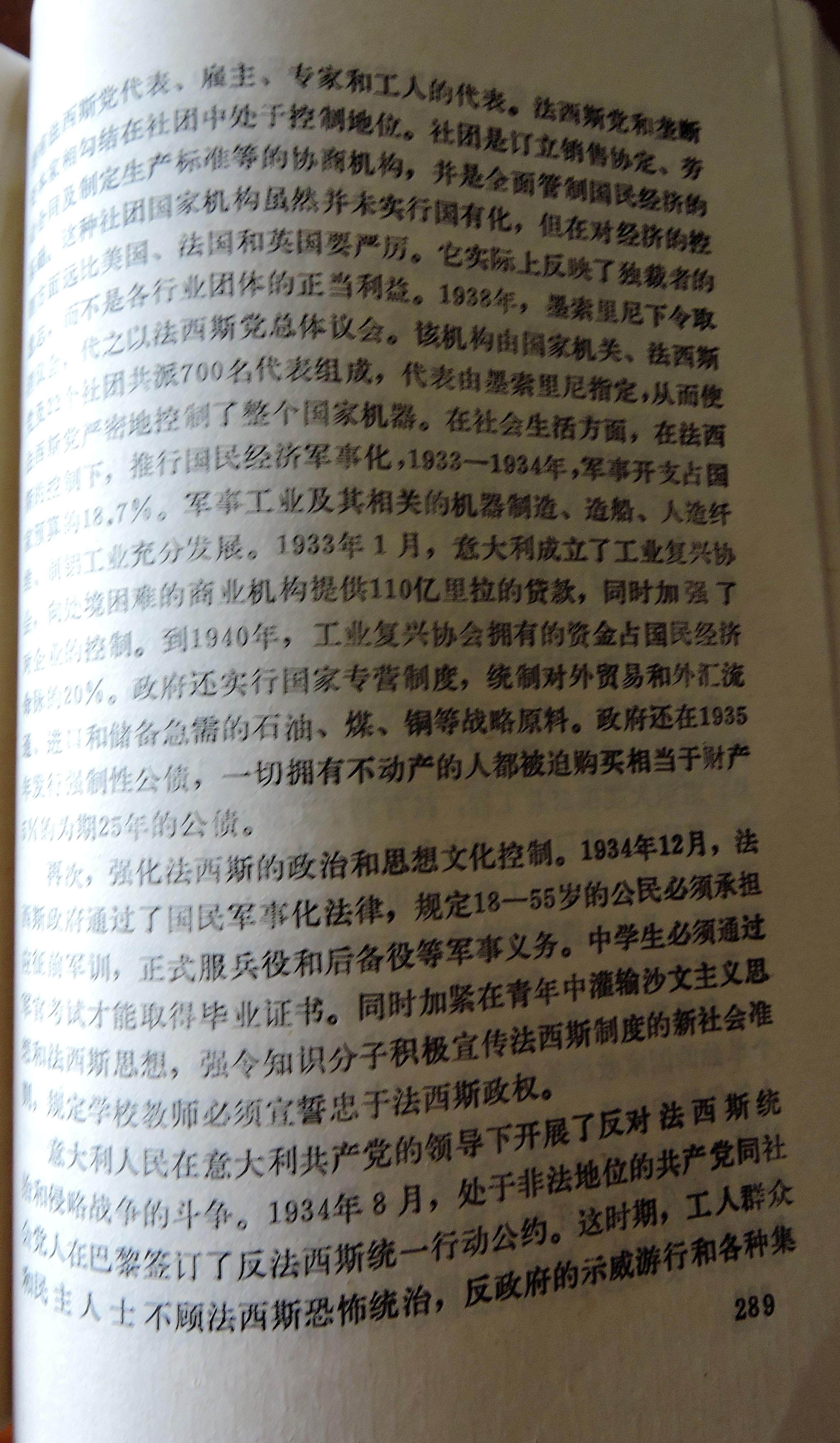 30 DSCN7913.jpg