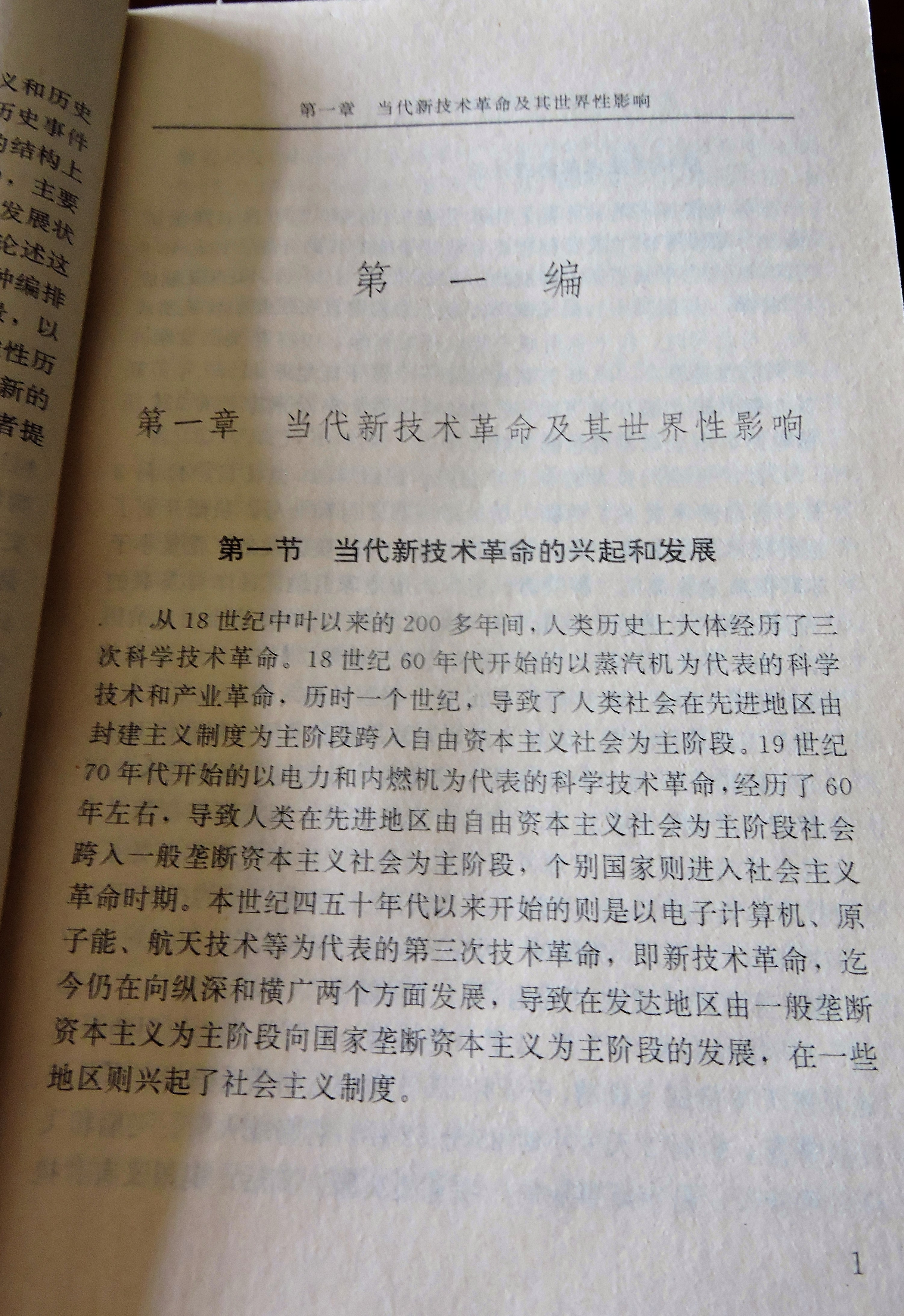 1 DSCN7944.jpg