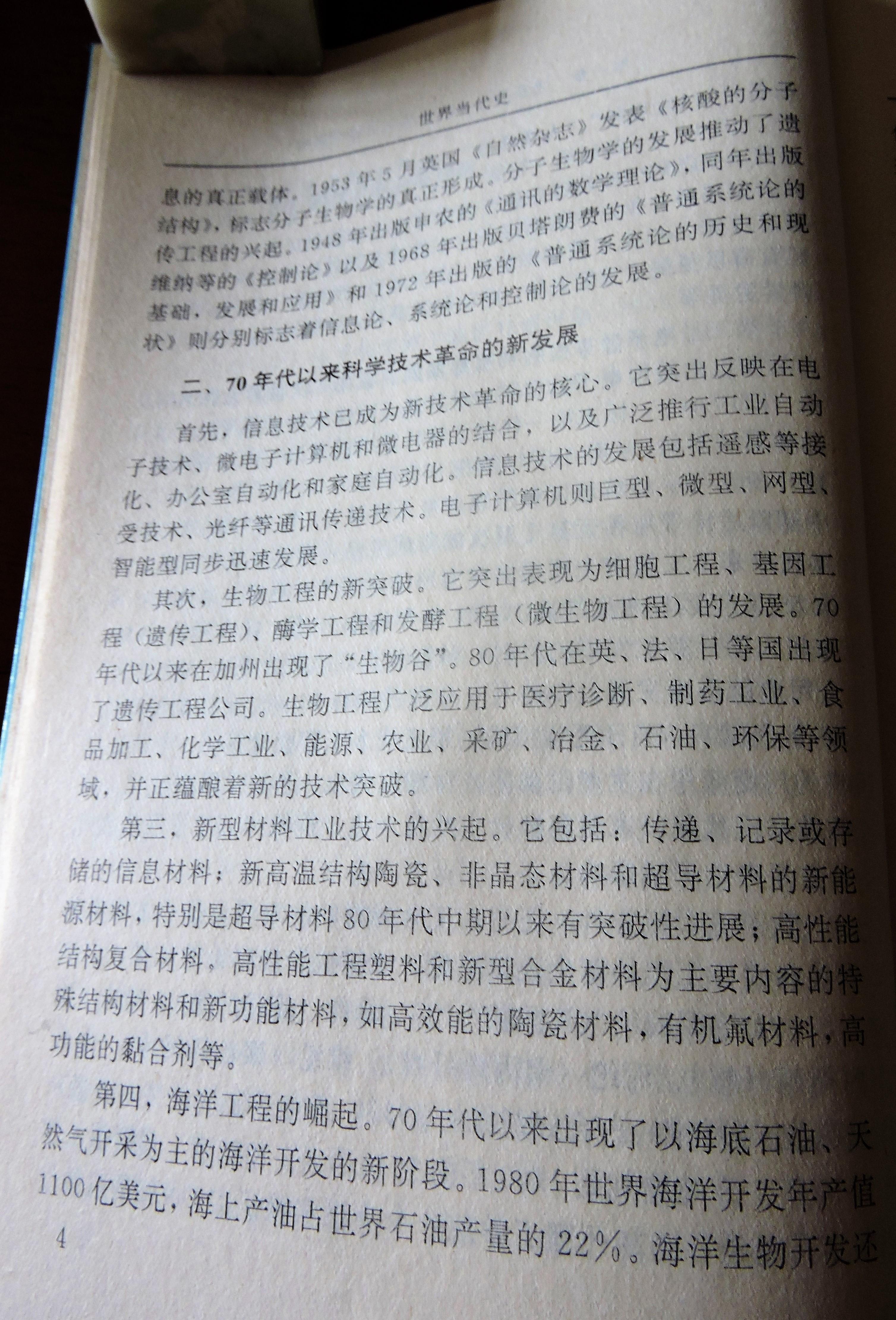 4 DSCN7947.jpg