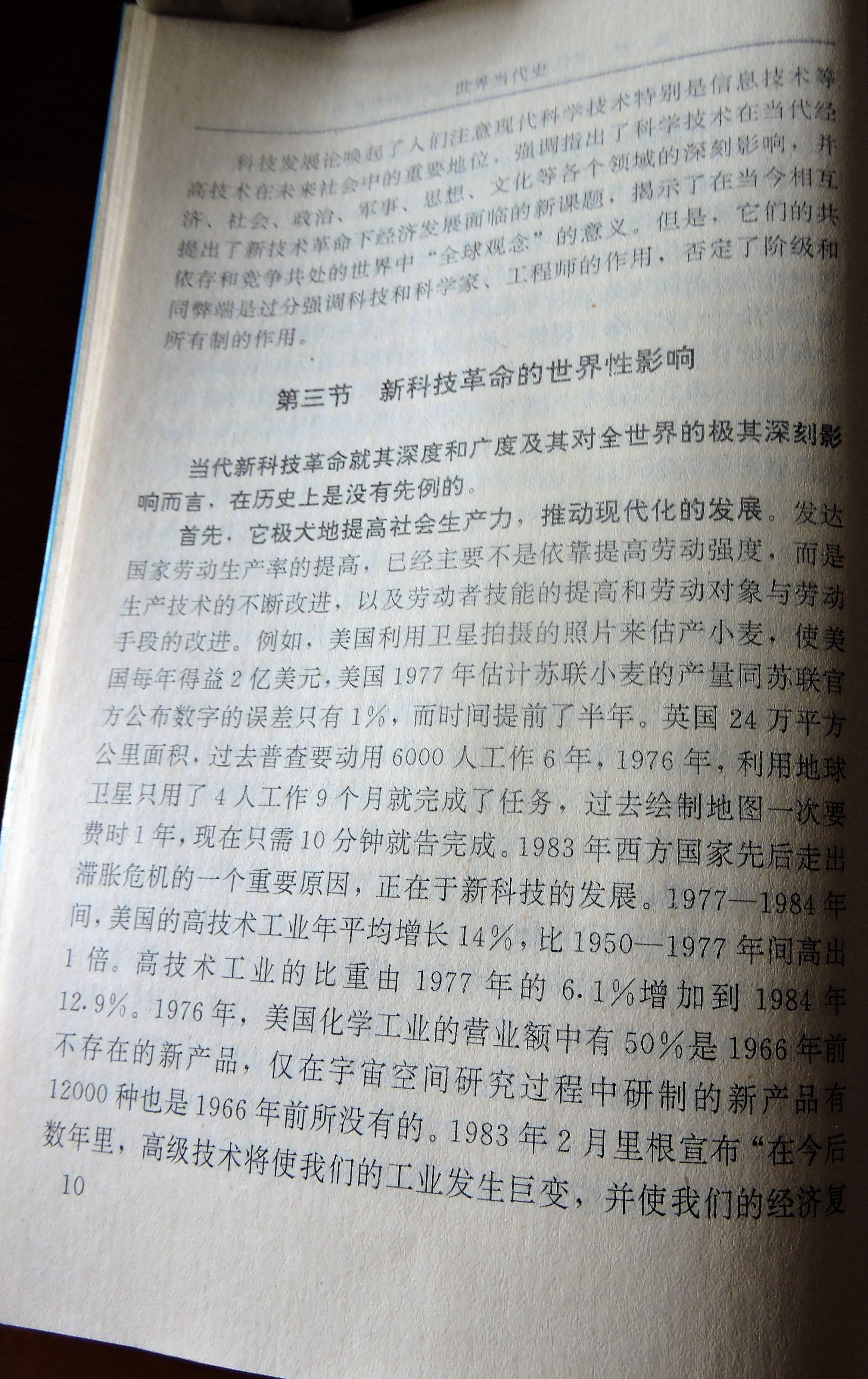 10 DSCN7953.jpg