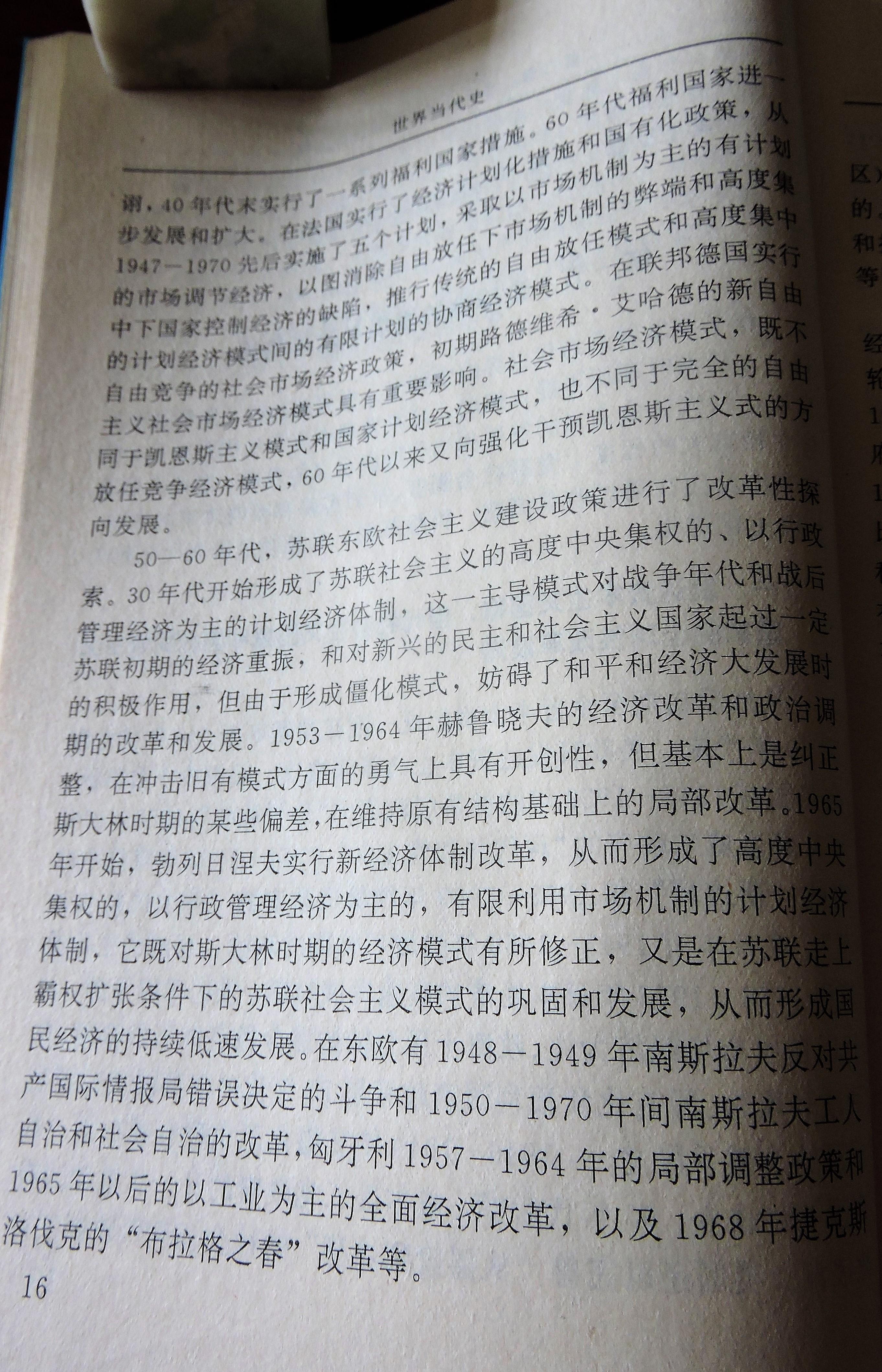 2 DSCN7959.jpg
