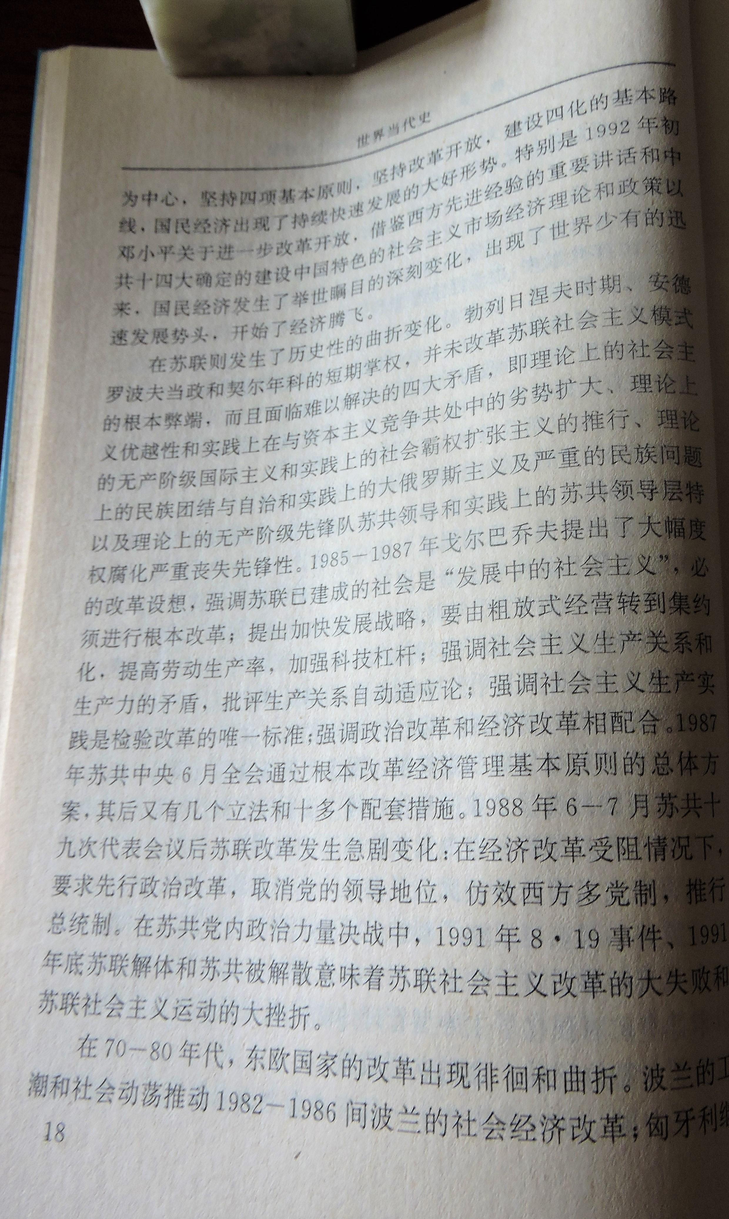 4 DSCN7961.jpg