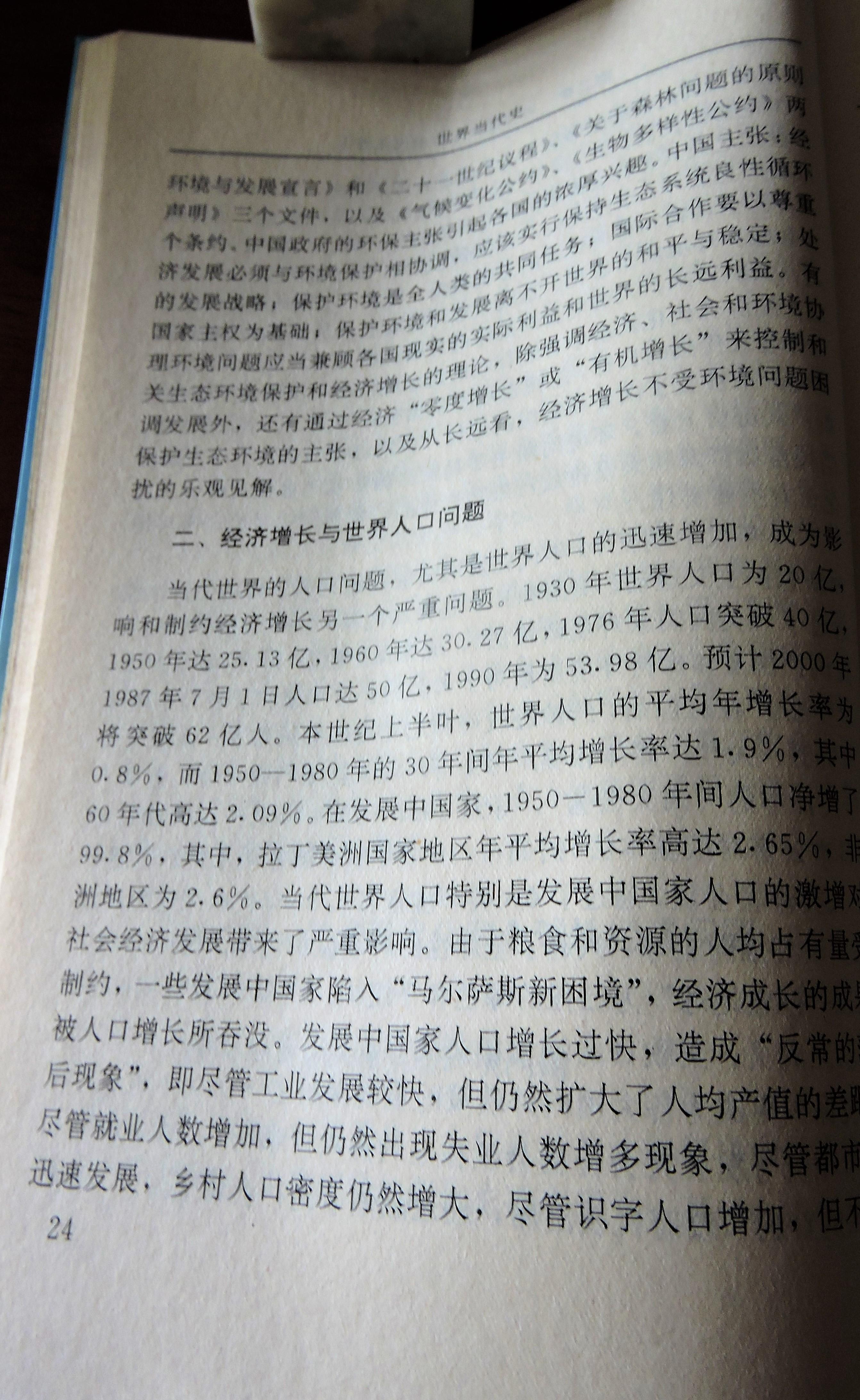 10 DSCN7967.jpg