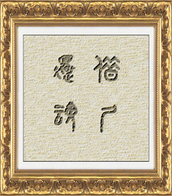 1-1a3 (2).jpg