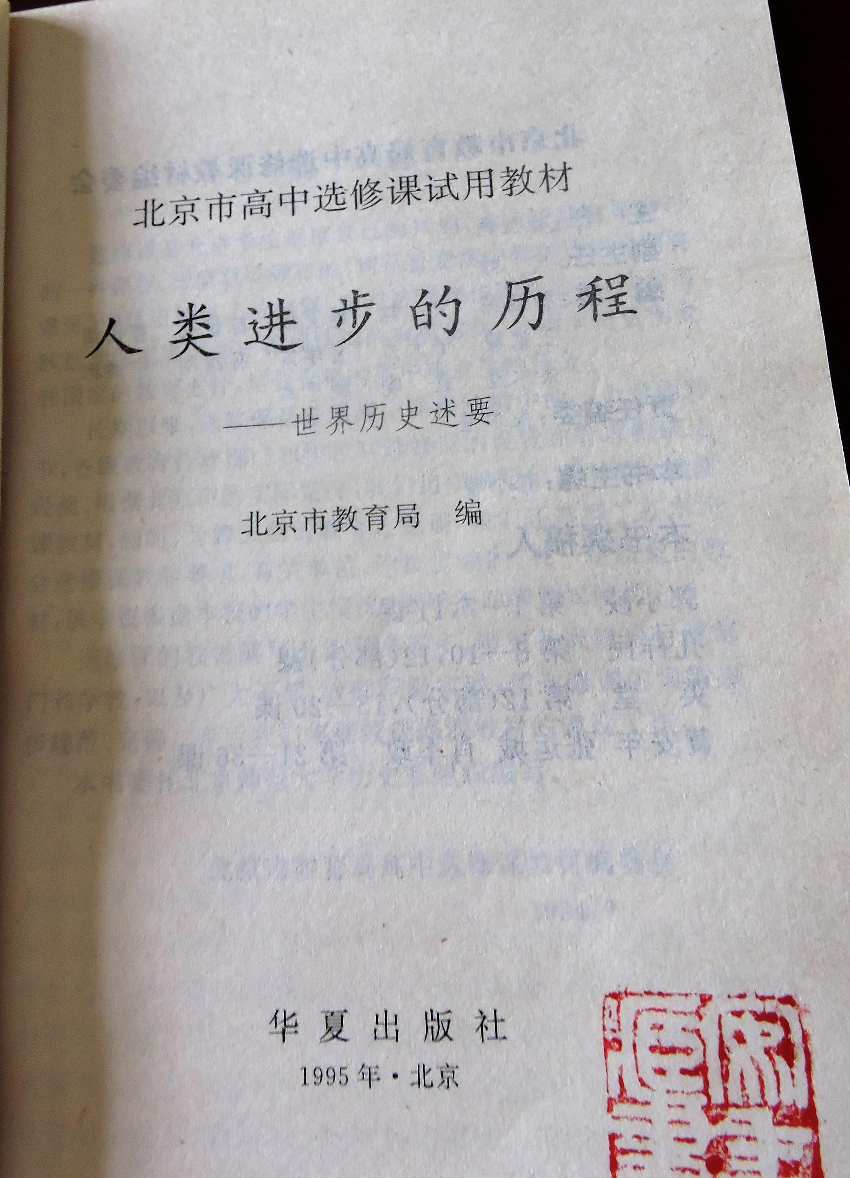 3 DSCN8102.jpg