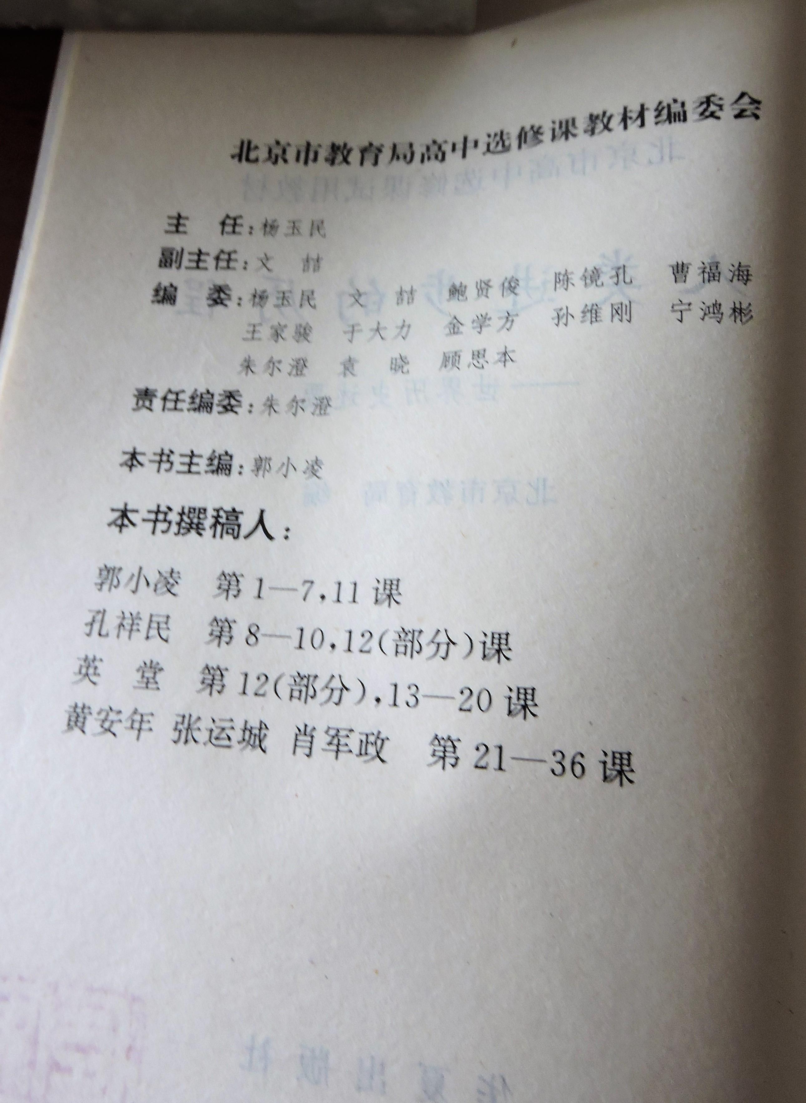 4 DSCN8103.jpg