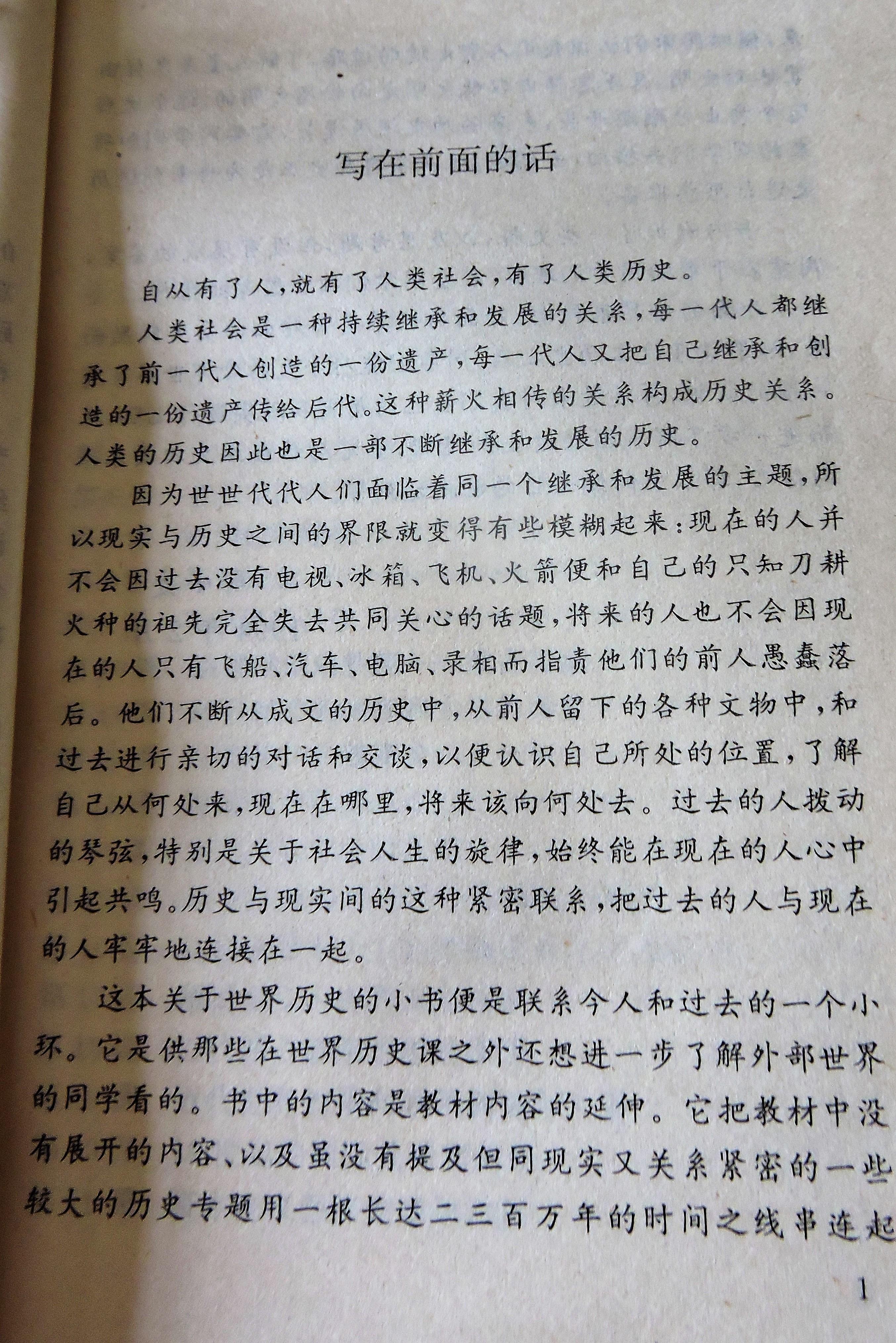 6 DSCN8105.jpg