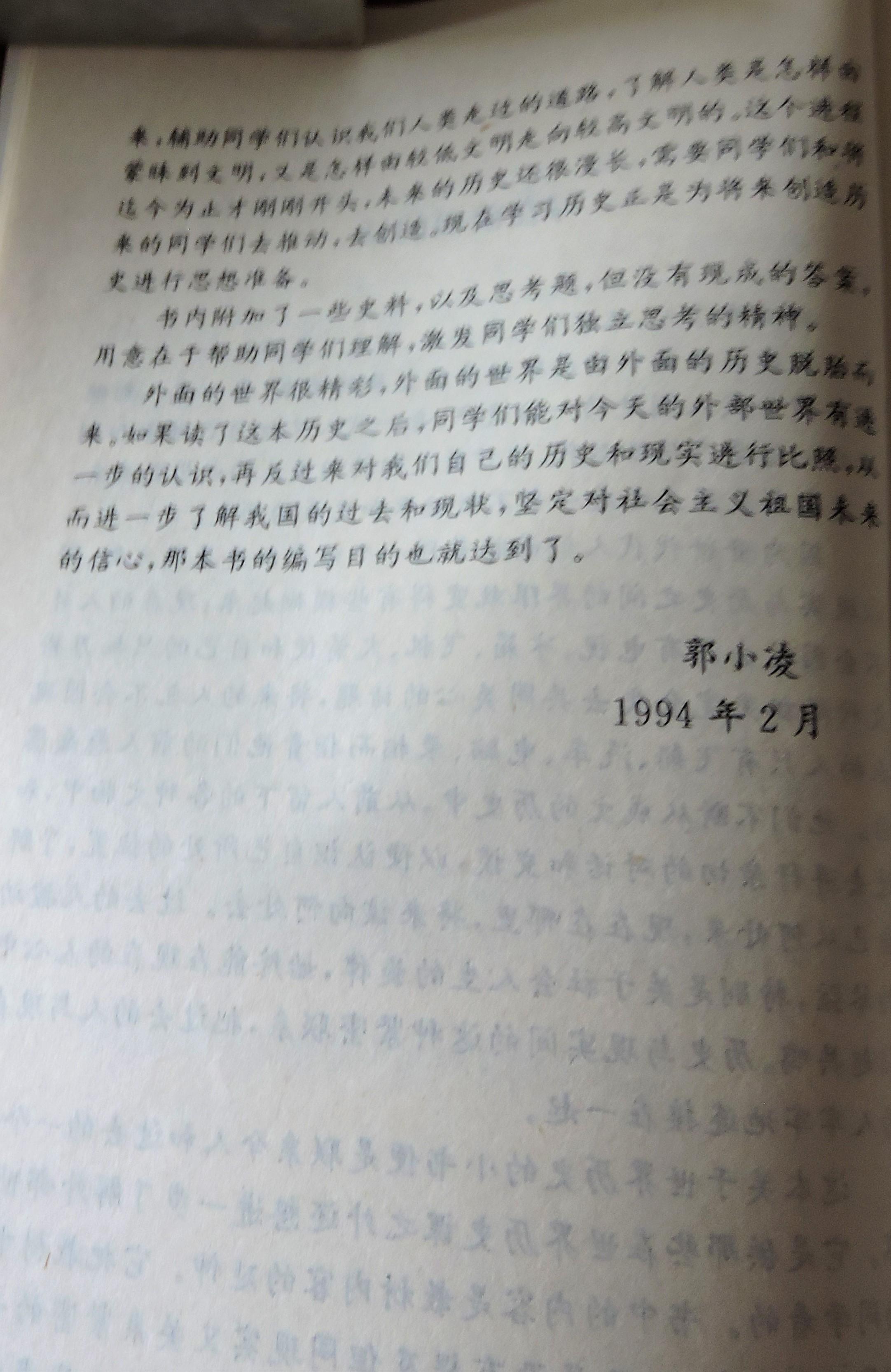 7 DSCN8106.jpg