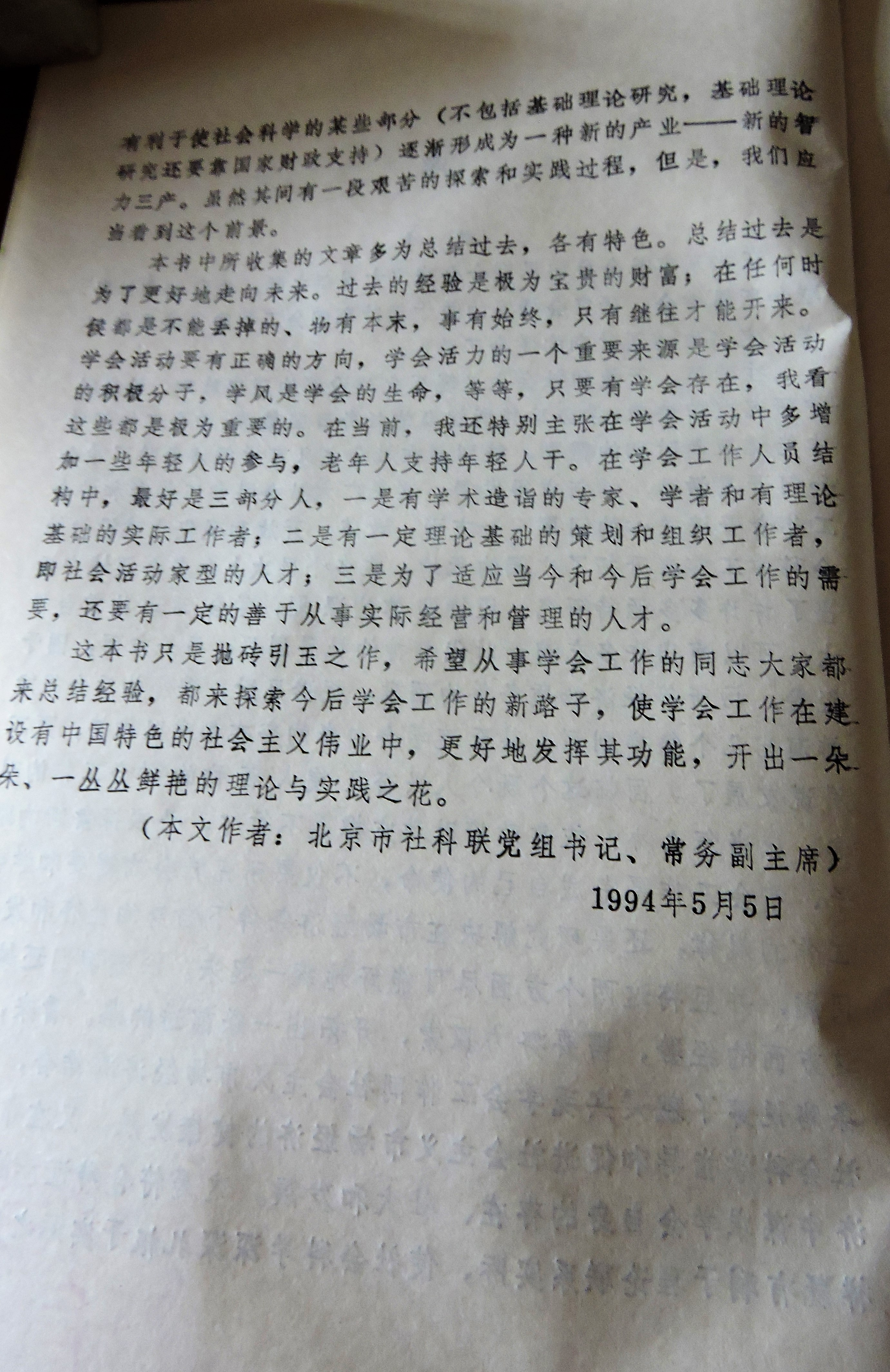 4 DSCN8234.jpg