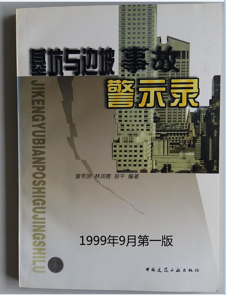book1999.jpg