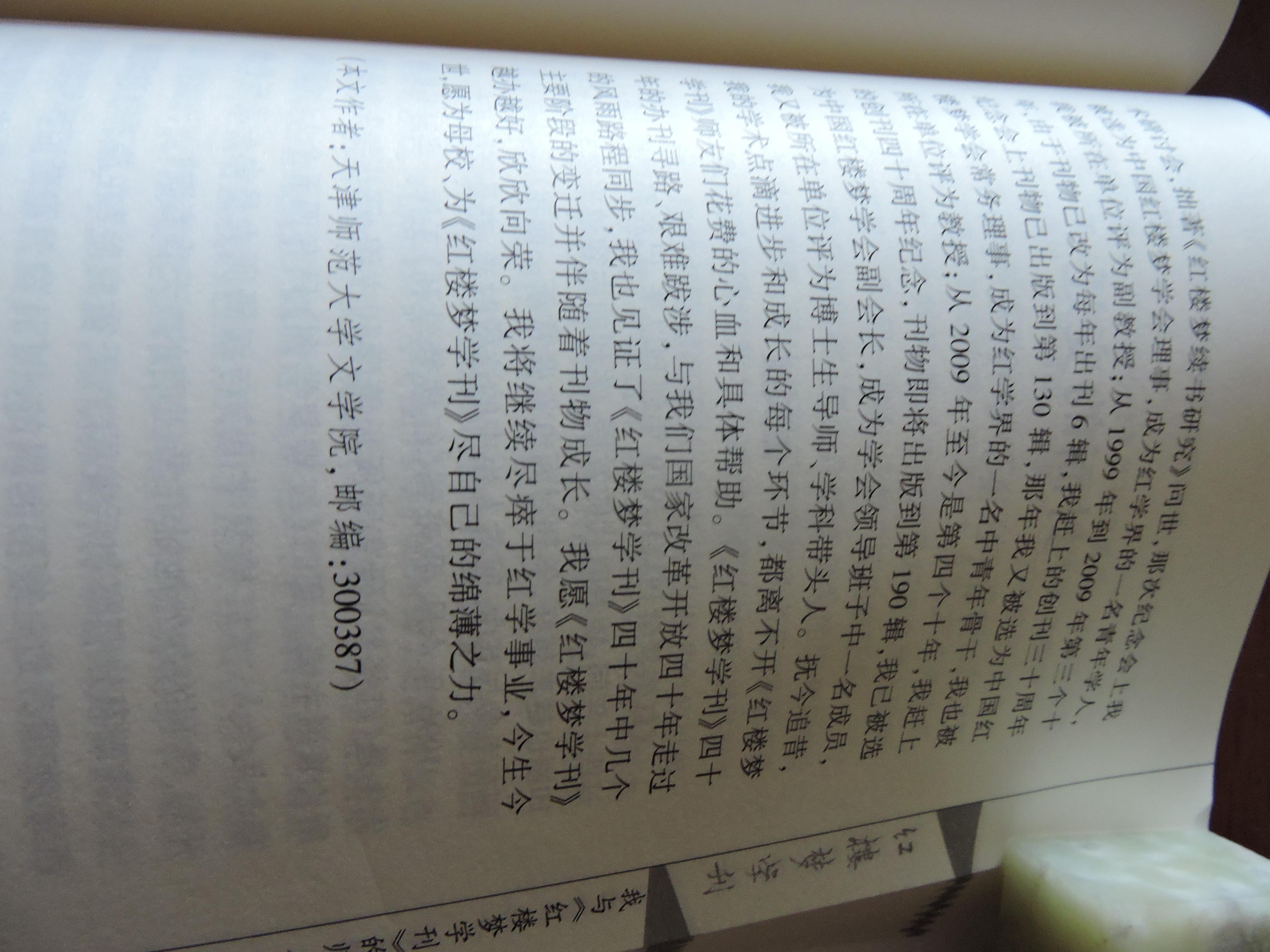 DSCN8273.JPG