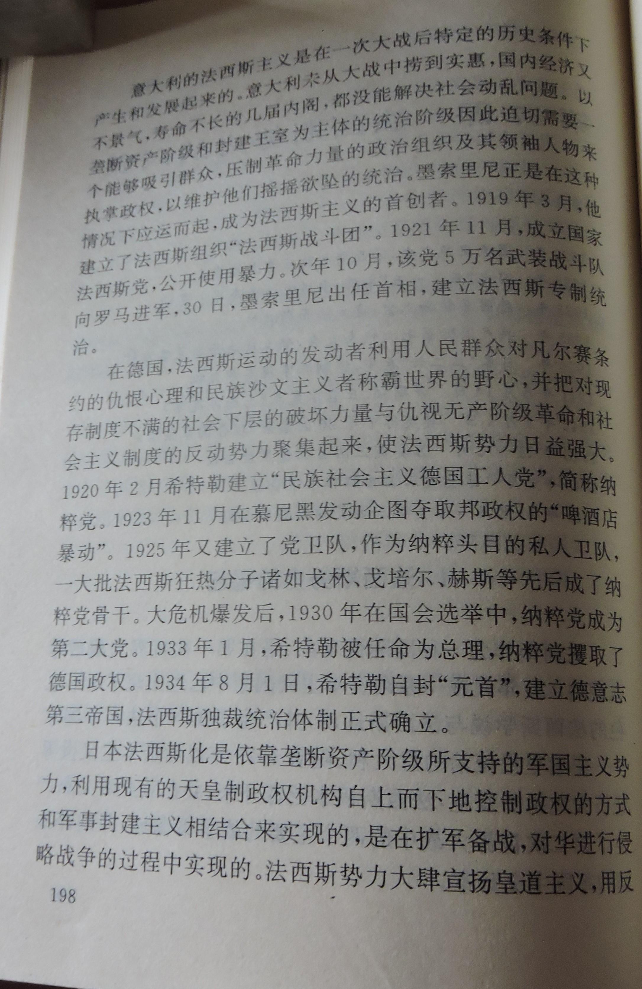 2 DSCN8154.jpg