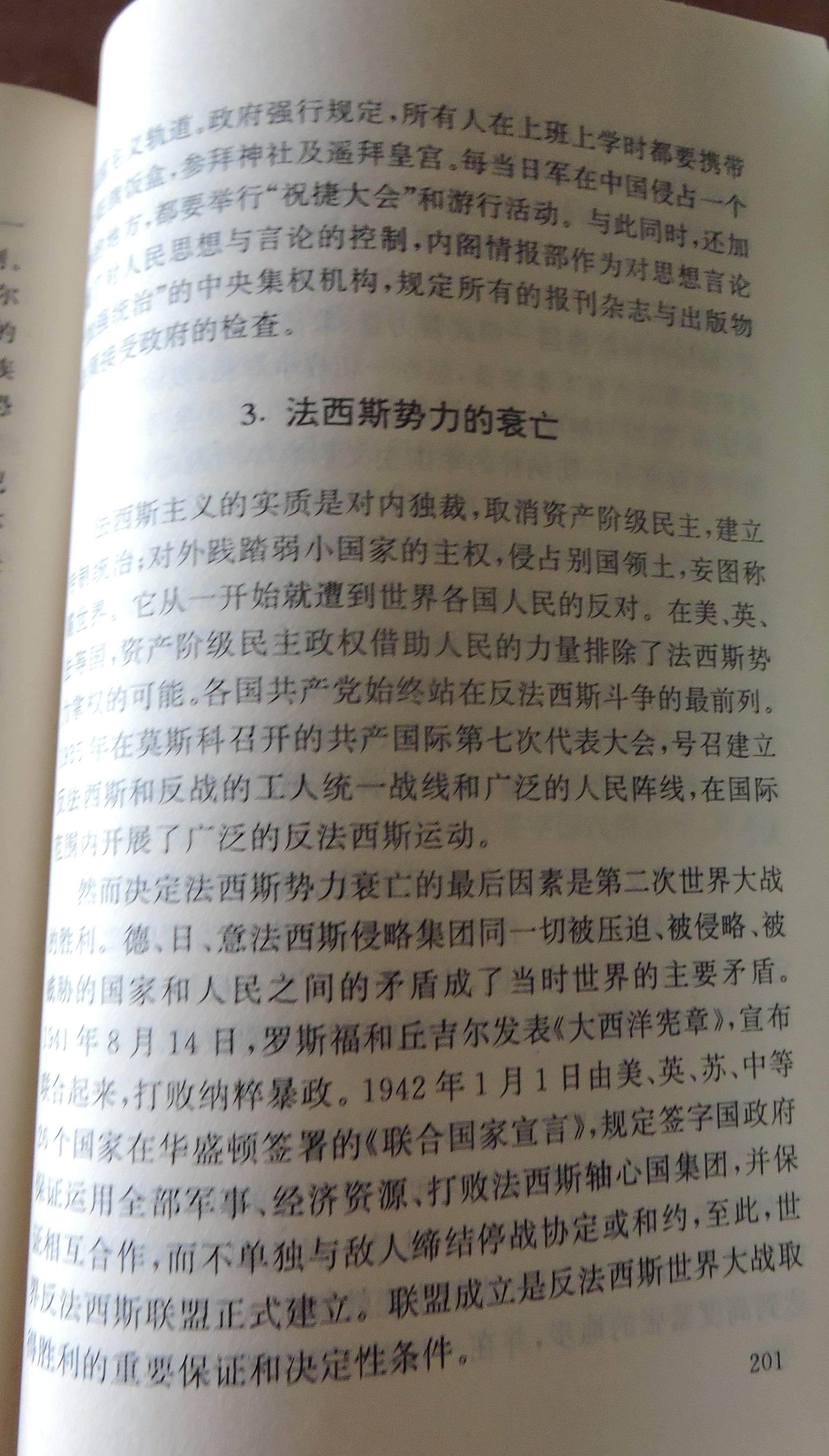 5 DSCN8157.jpg