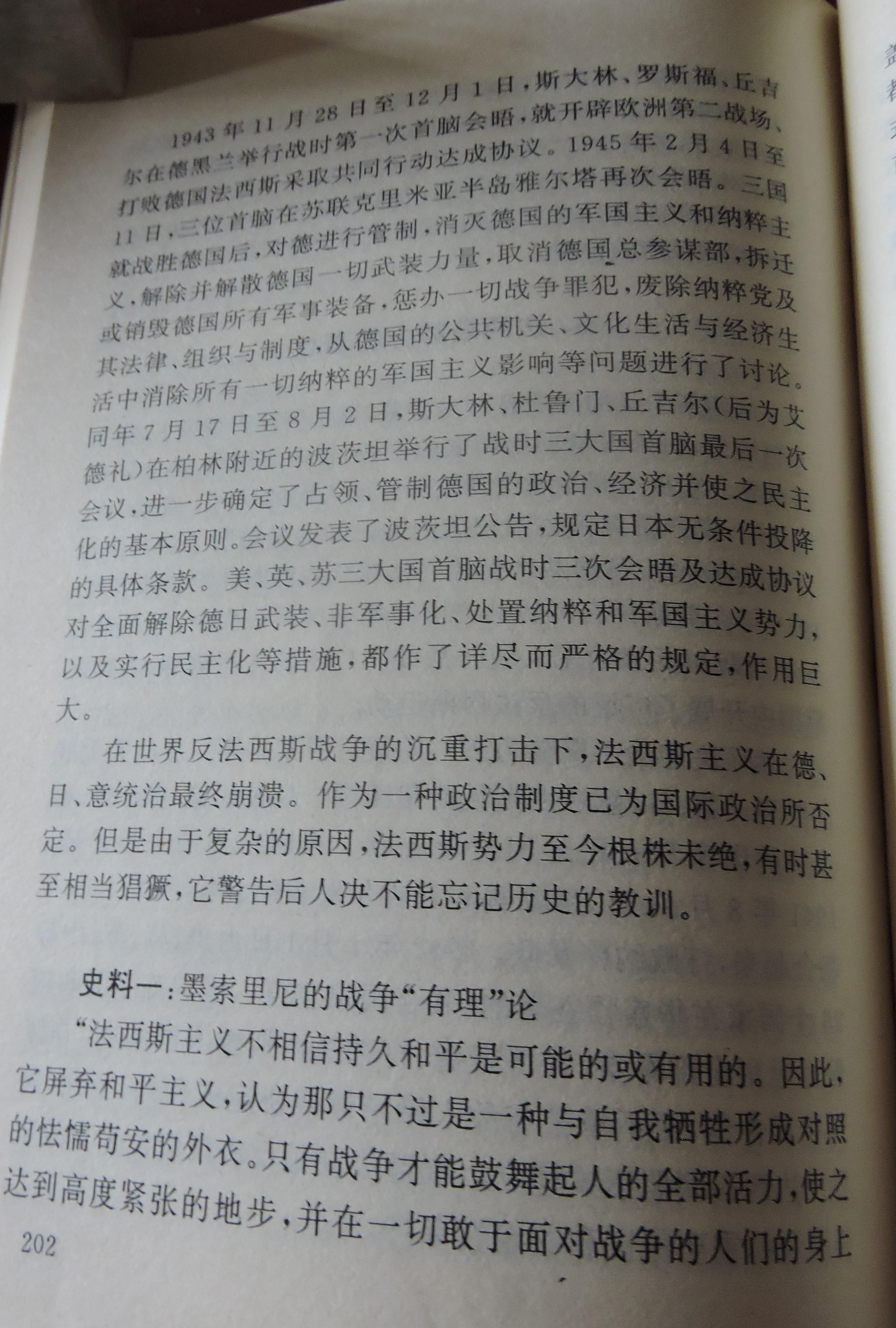 6 DSCN8158.jpg