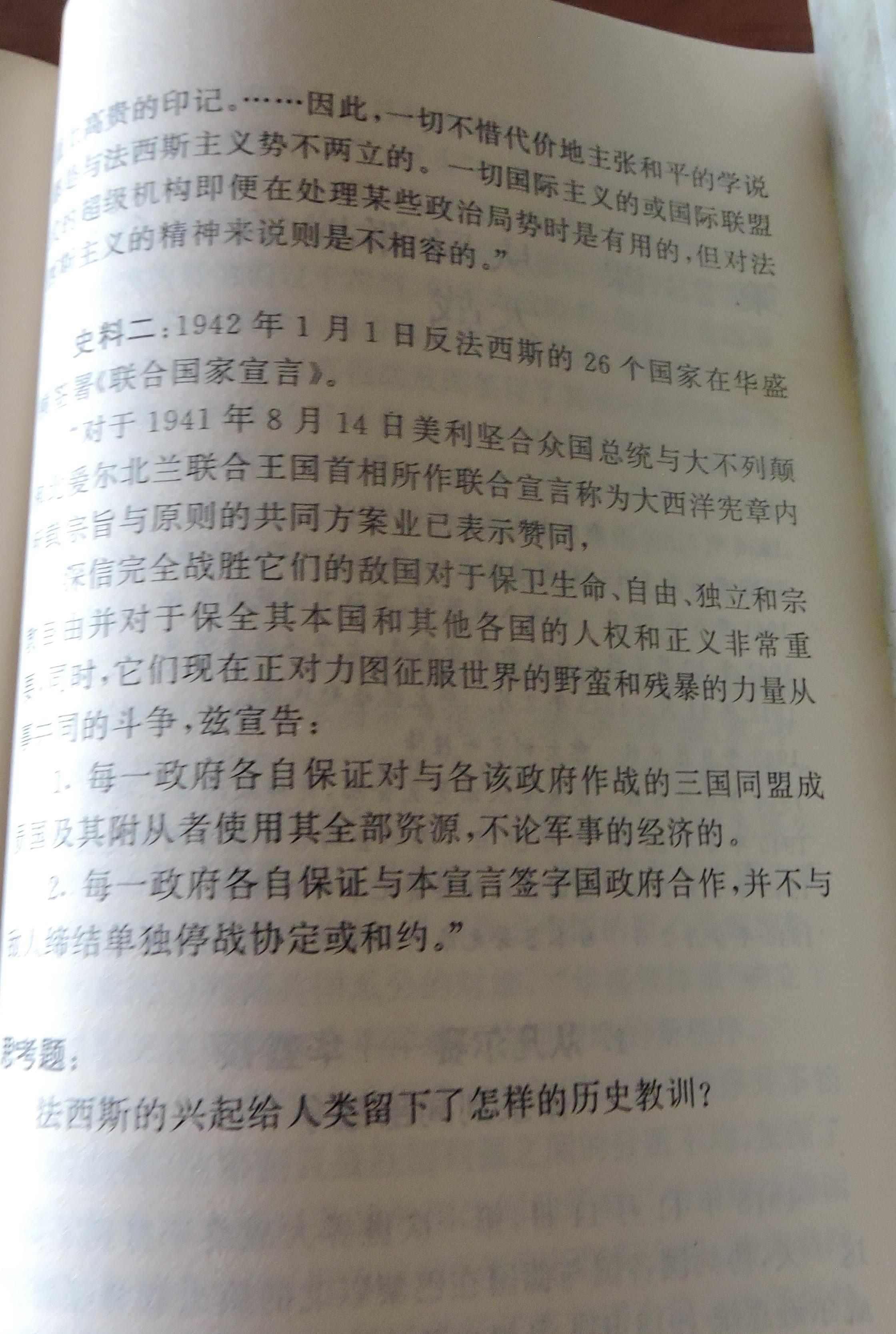 7 DSCN8159.jpg