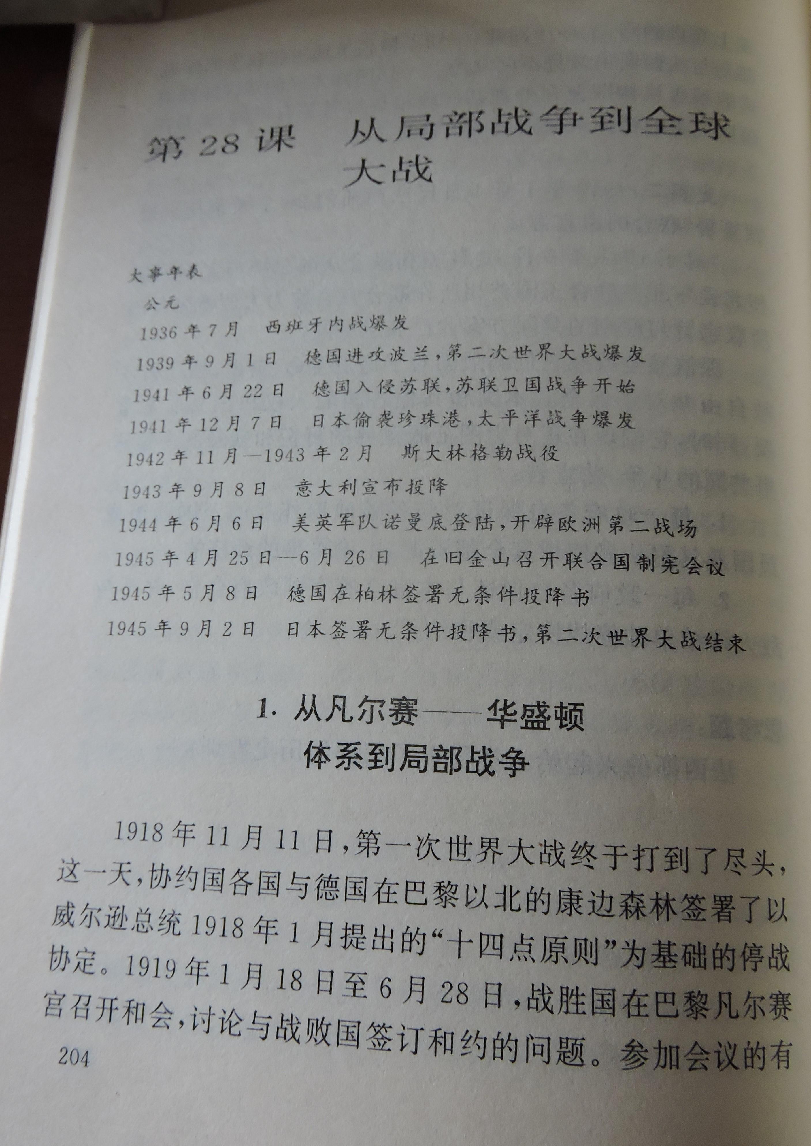8 DSCN8160.jpg
