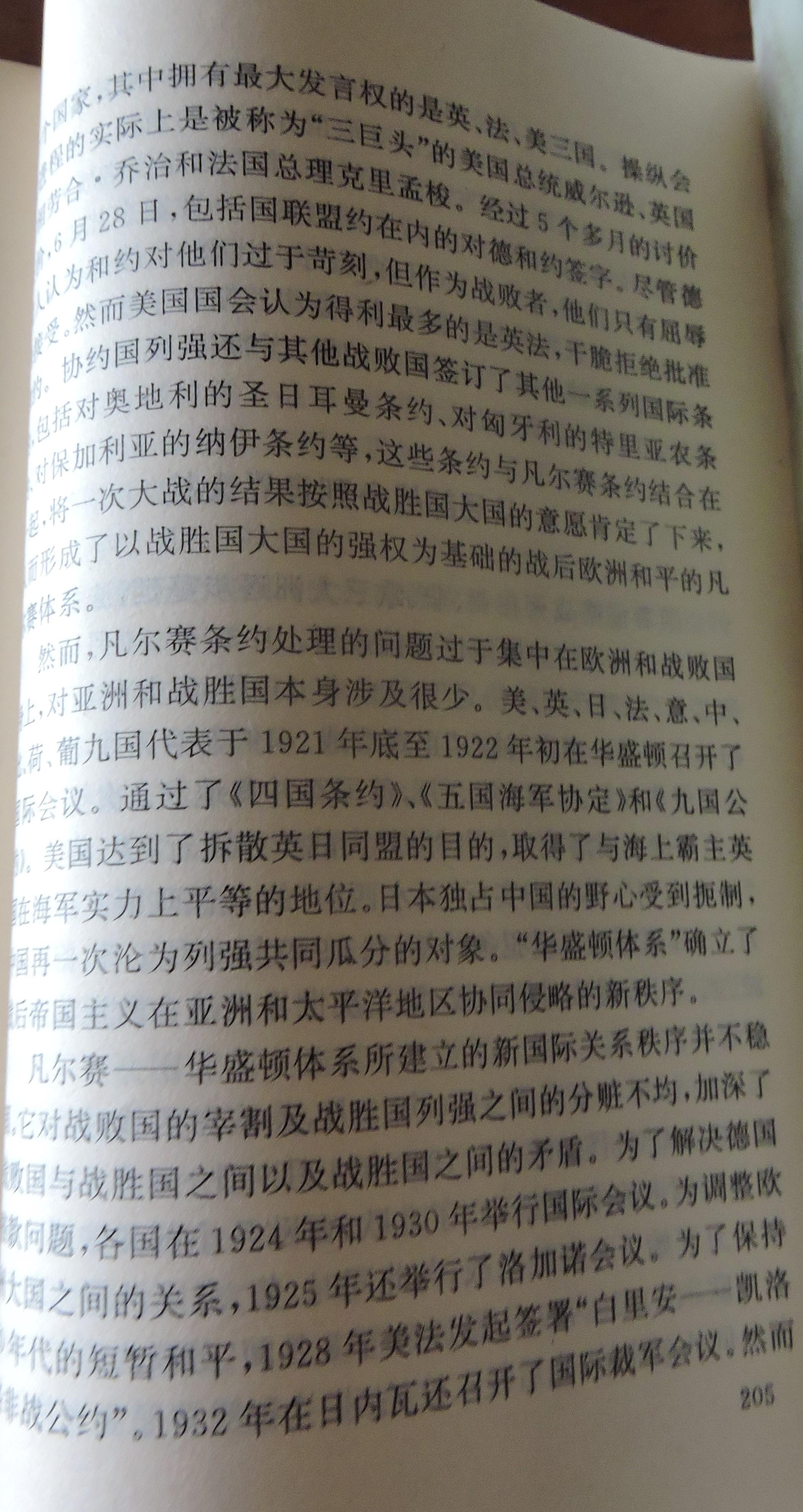 9 DSCN8161.jpg