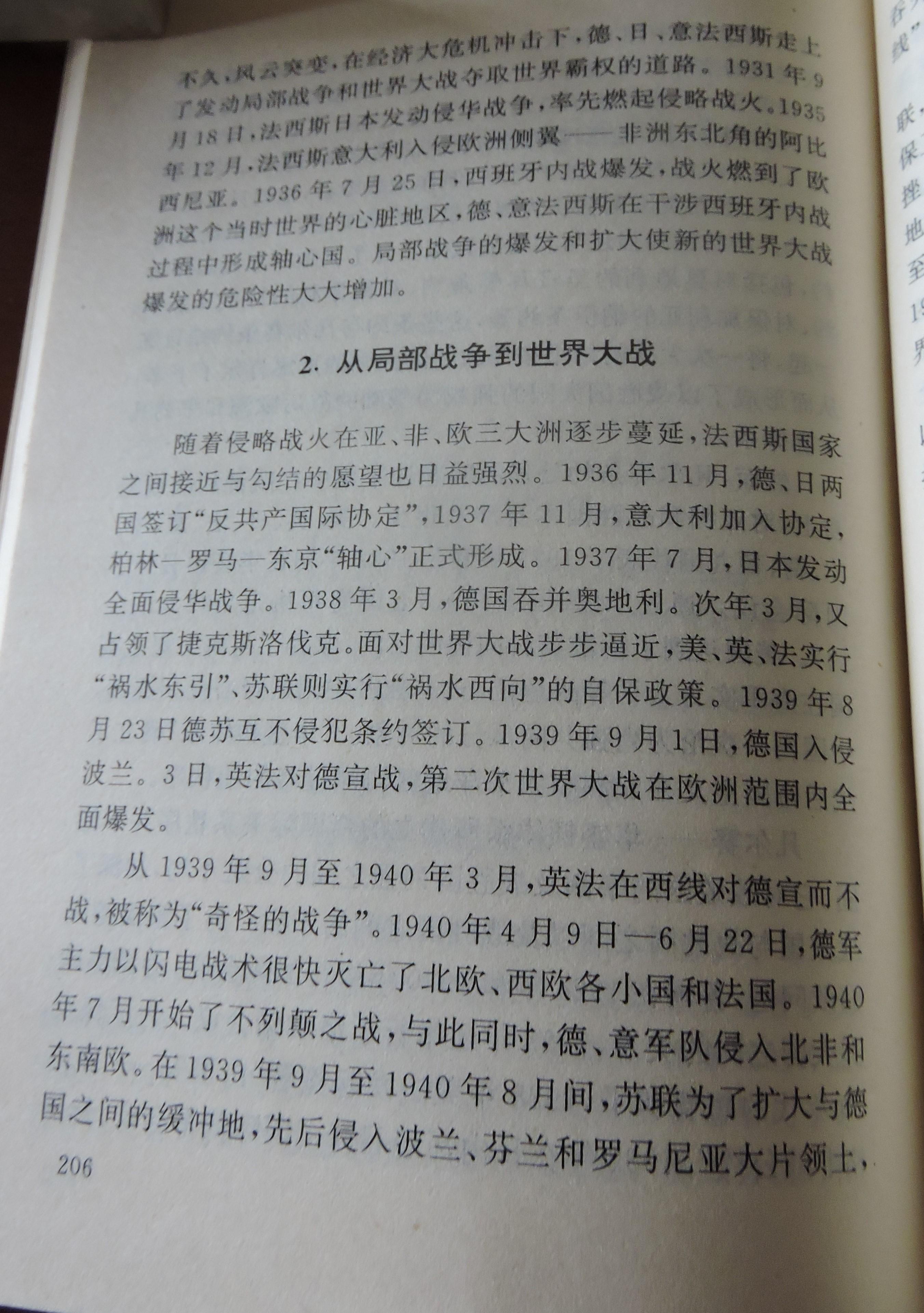 10 DSCN8162.jpg