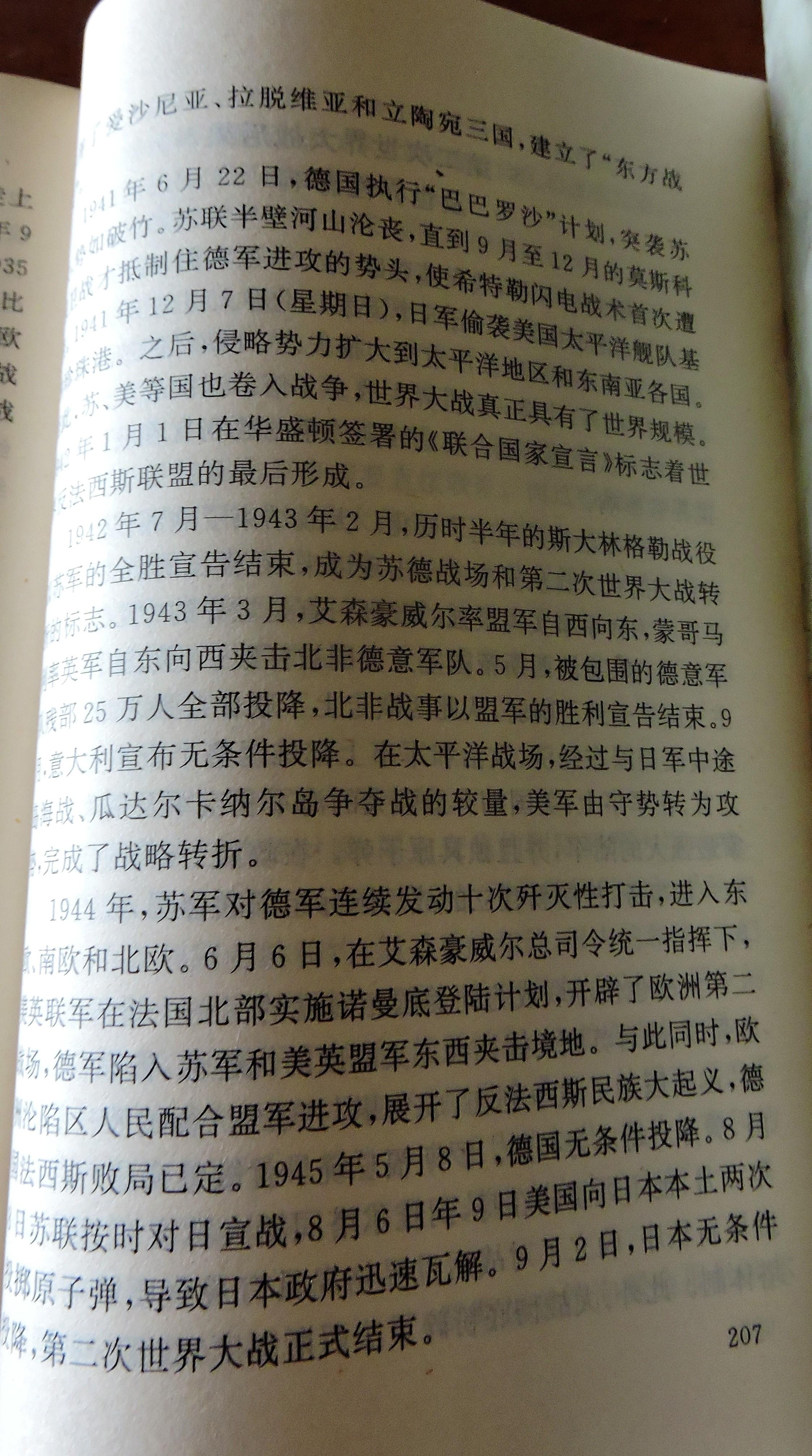 11 DSCN8163.jpg