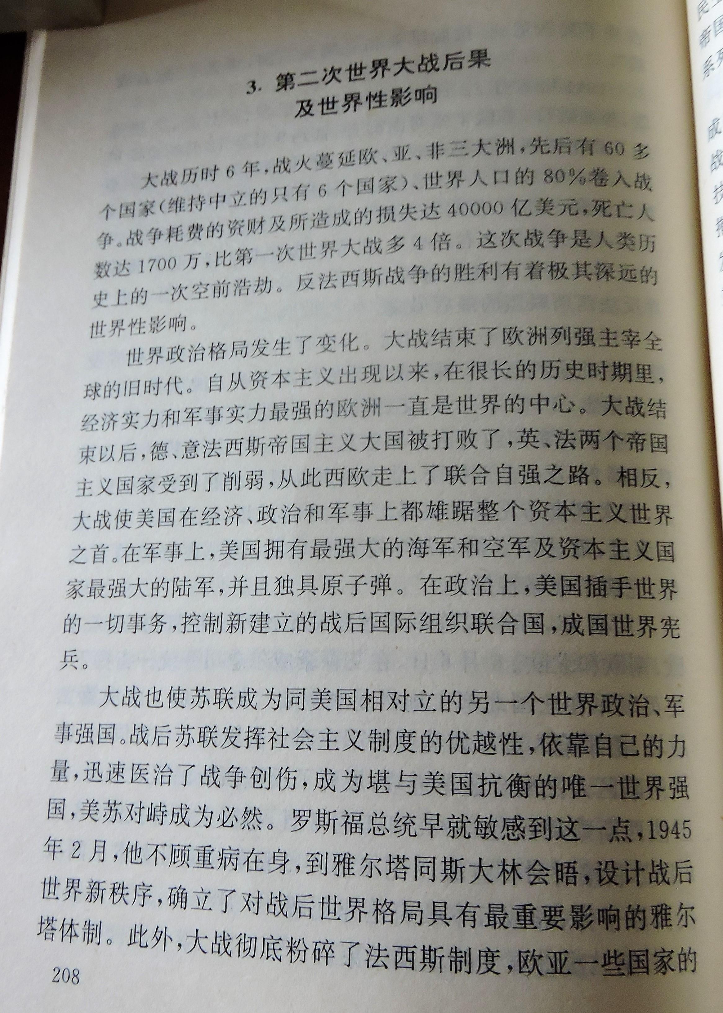 12 DSCN8164.jpg