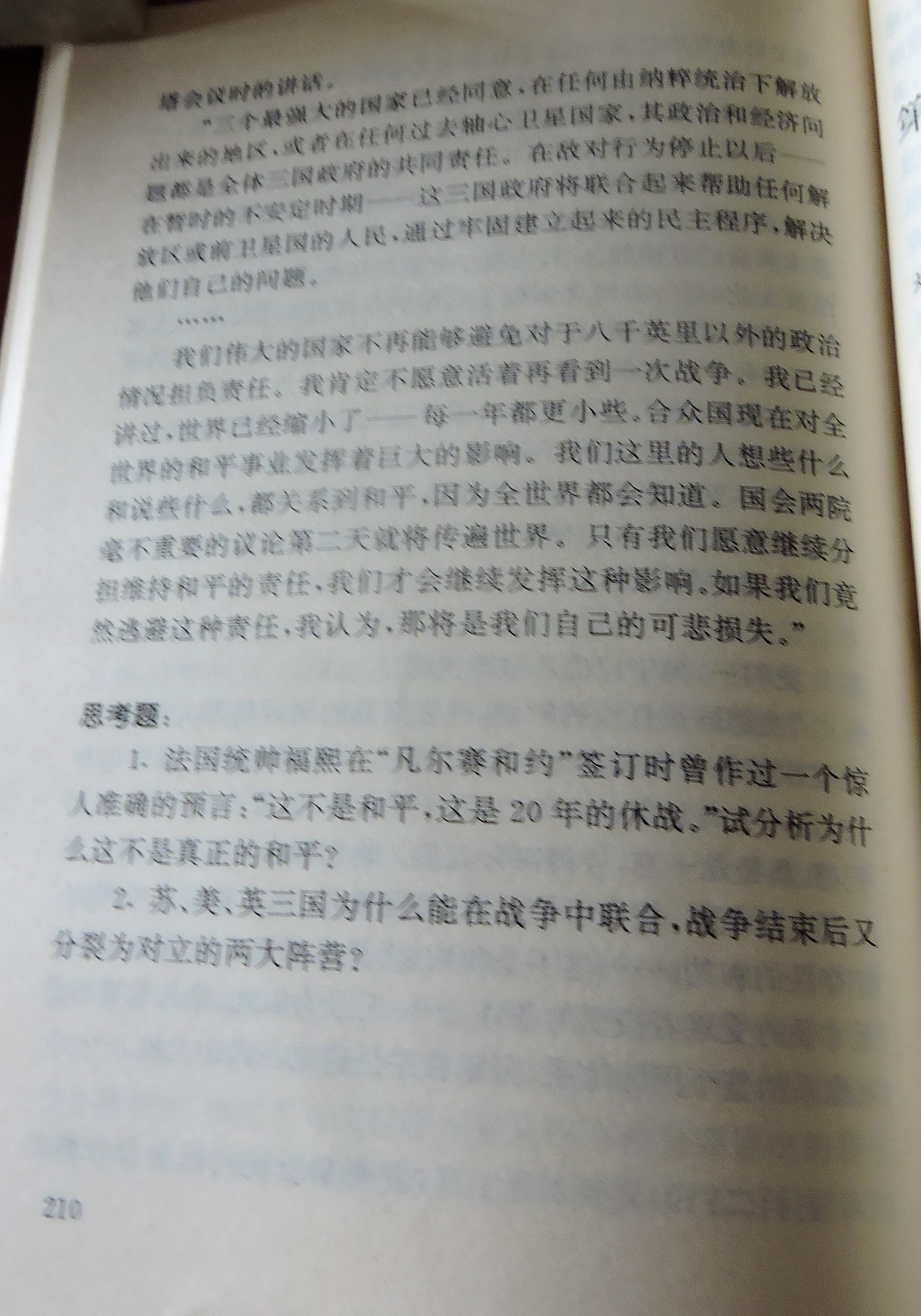 14 DSCN8166.jpg
