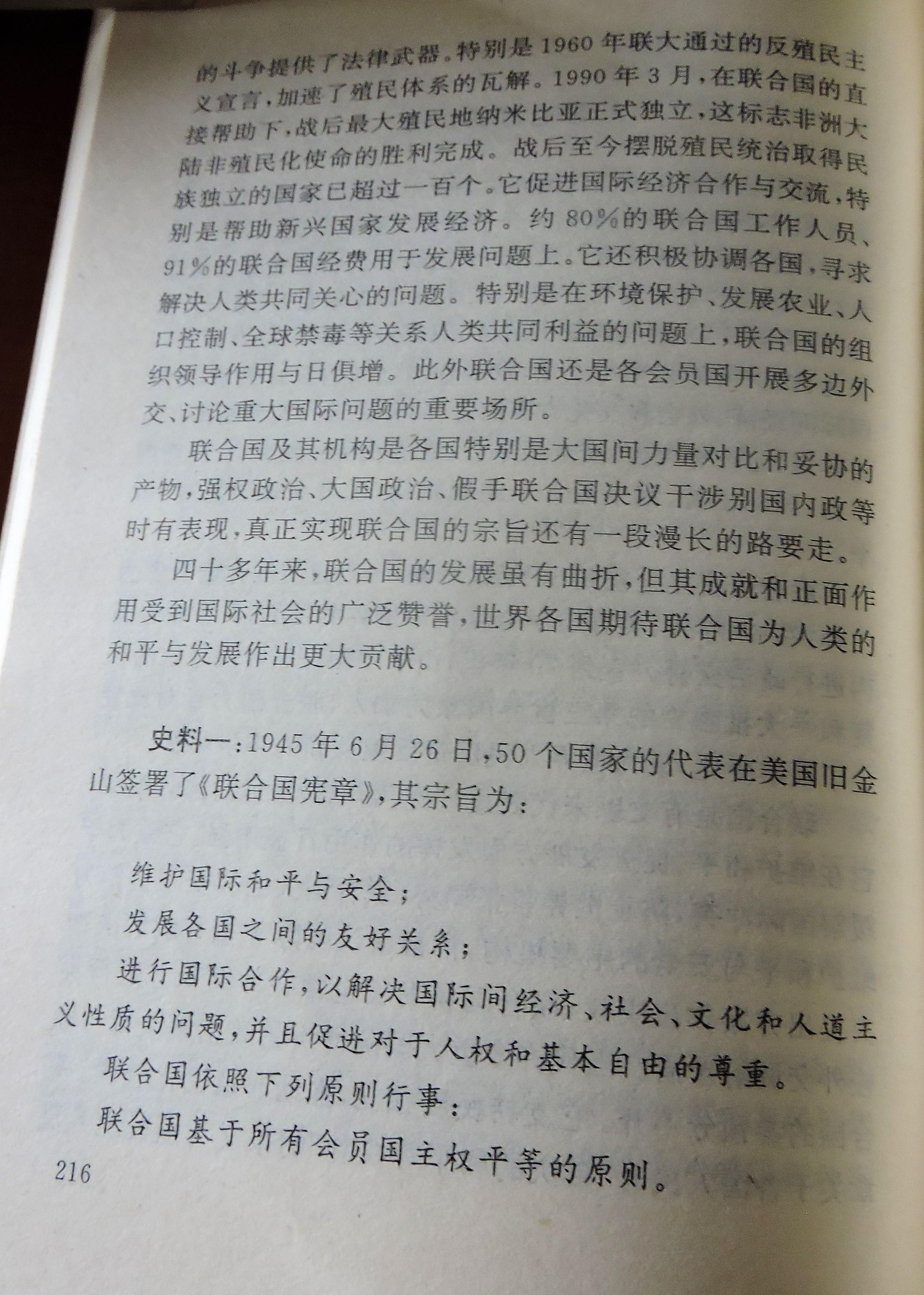20 DSCN8172.jpg