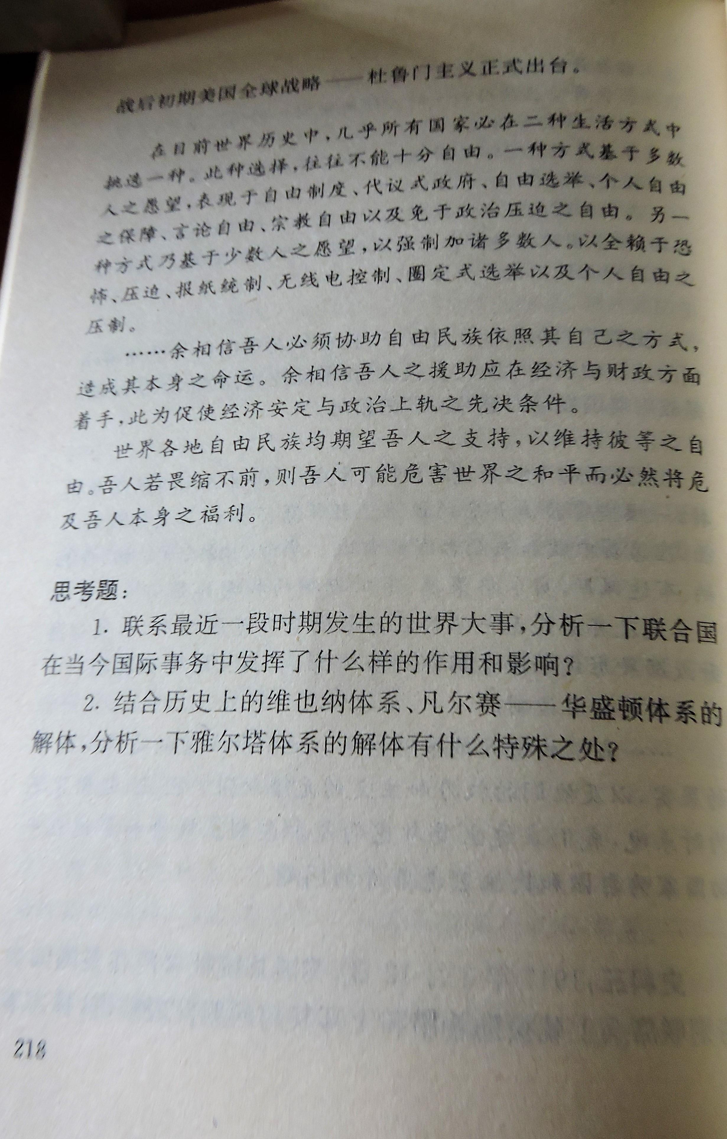 22 DSCN8174.jpg