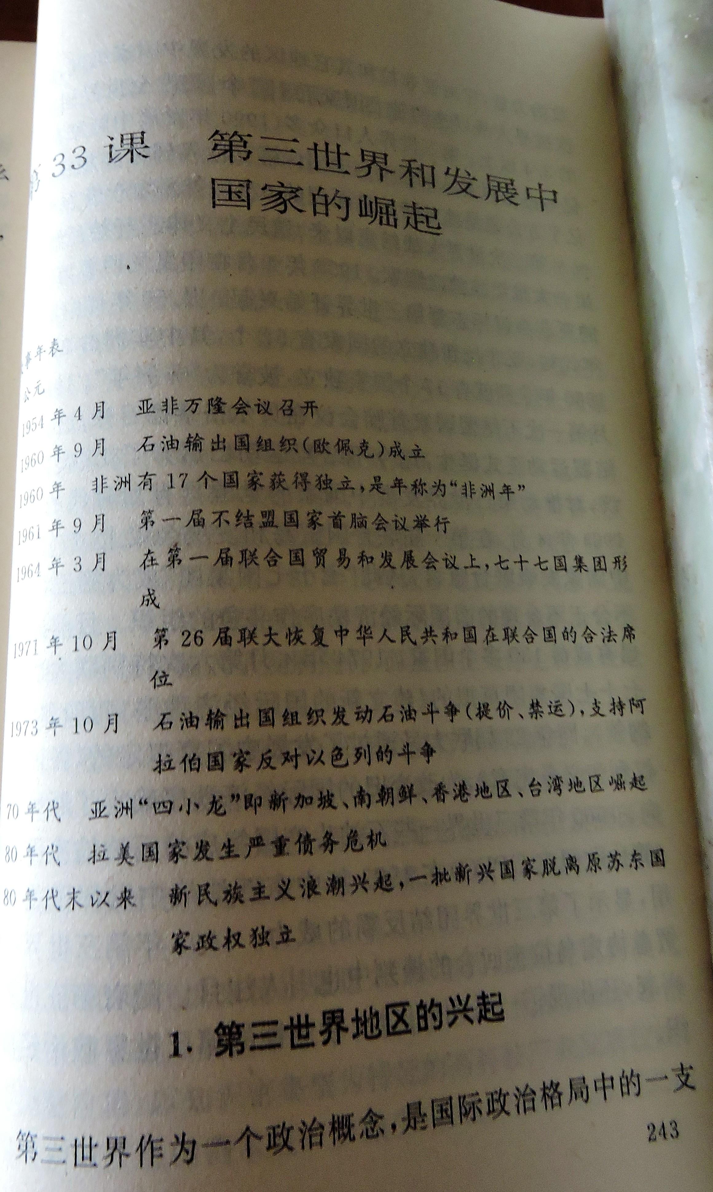 1 DSCN8199.jpg