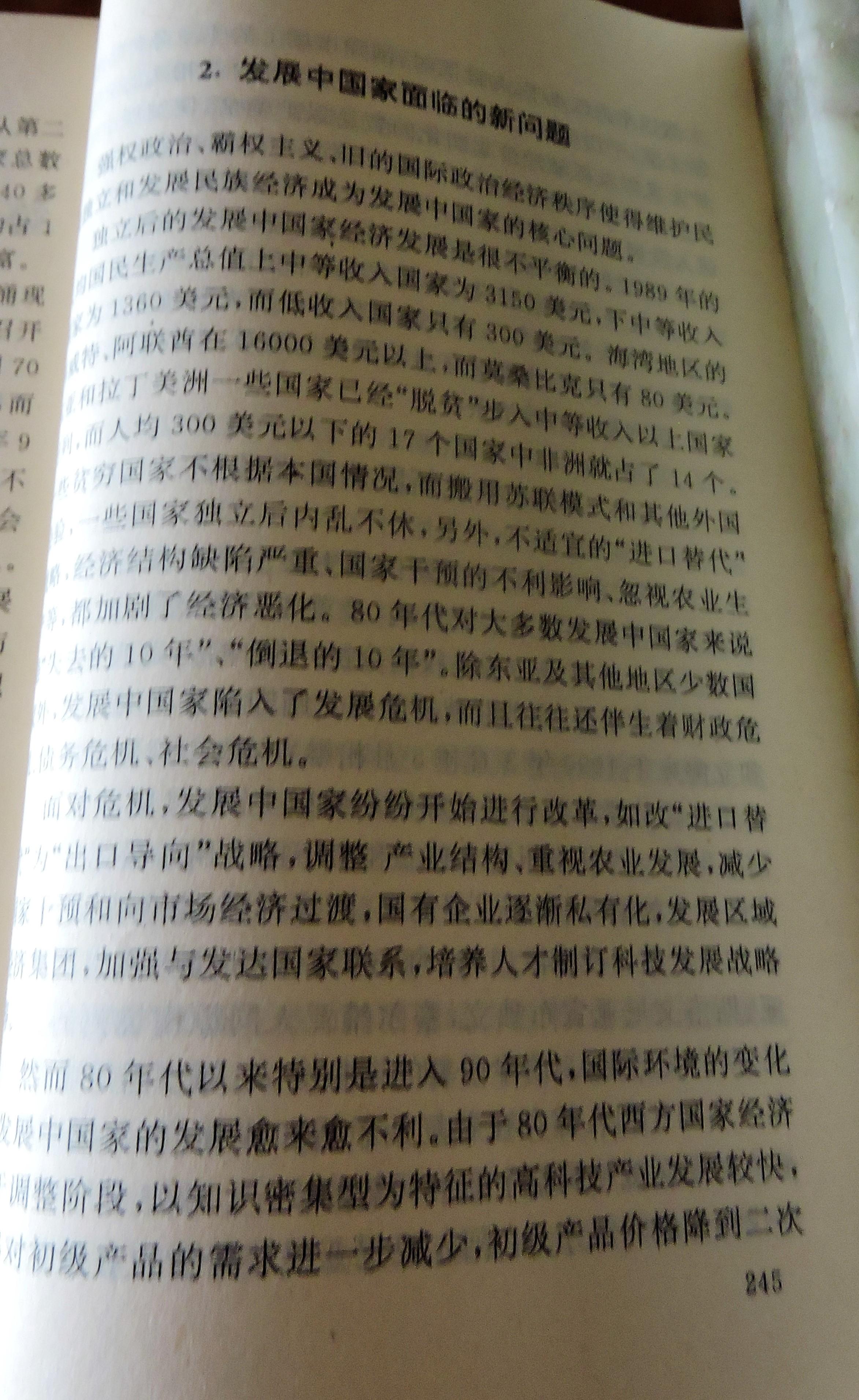 3 DSCN8201.jpg