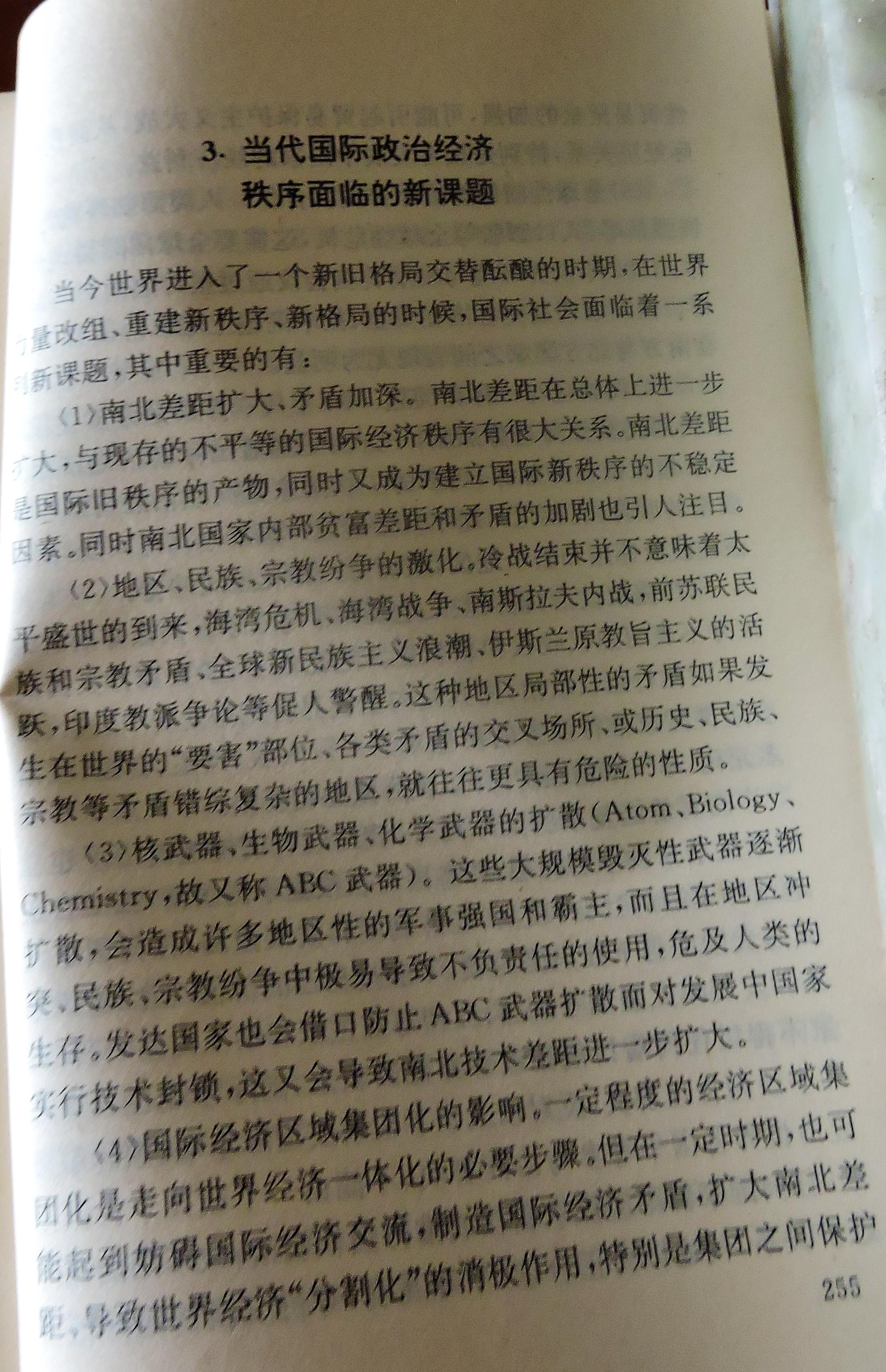 13 DSCN8211.jpg