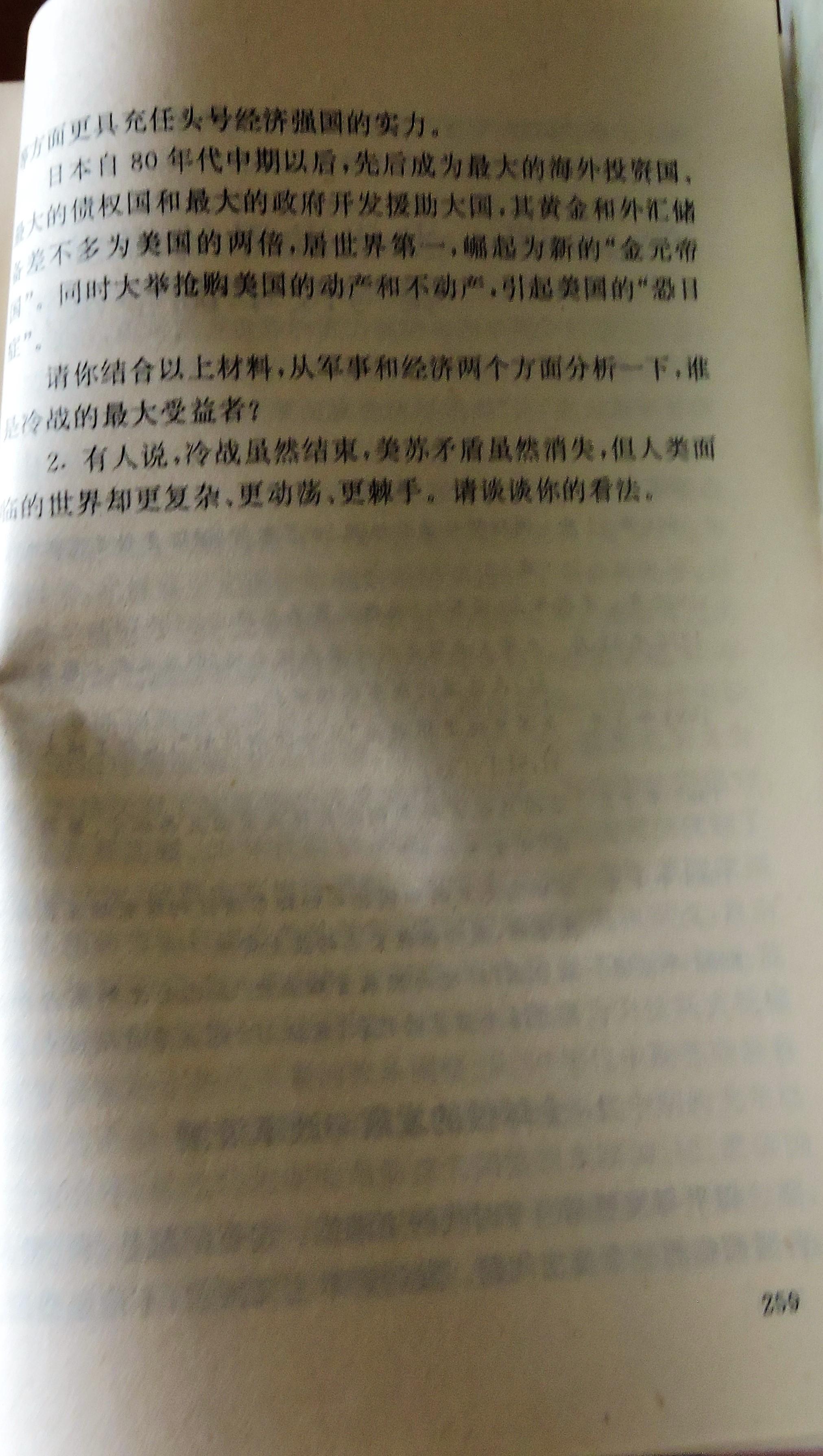 17 DSCN8215.jpg
