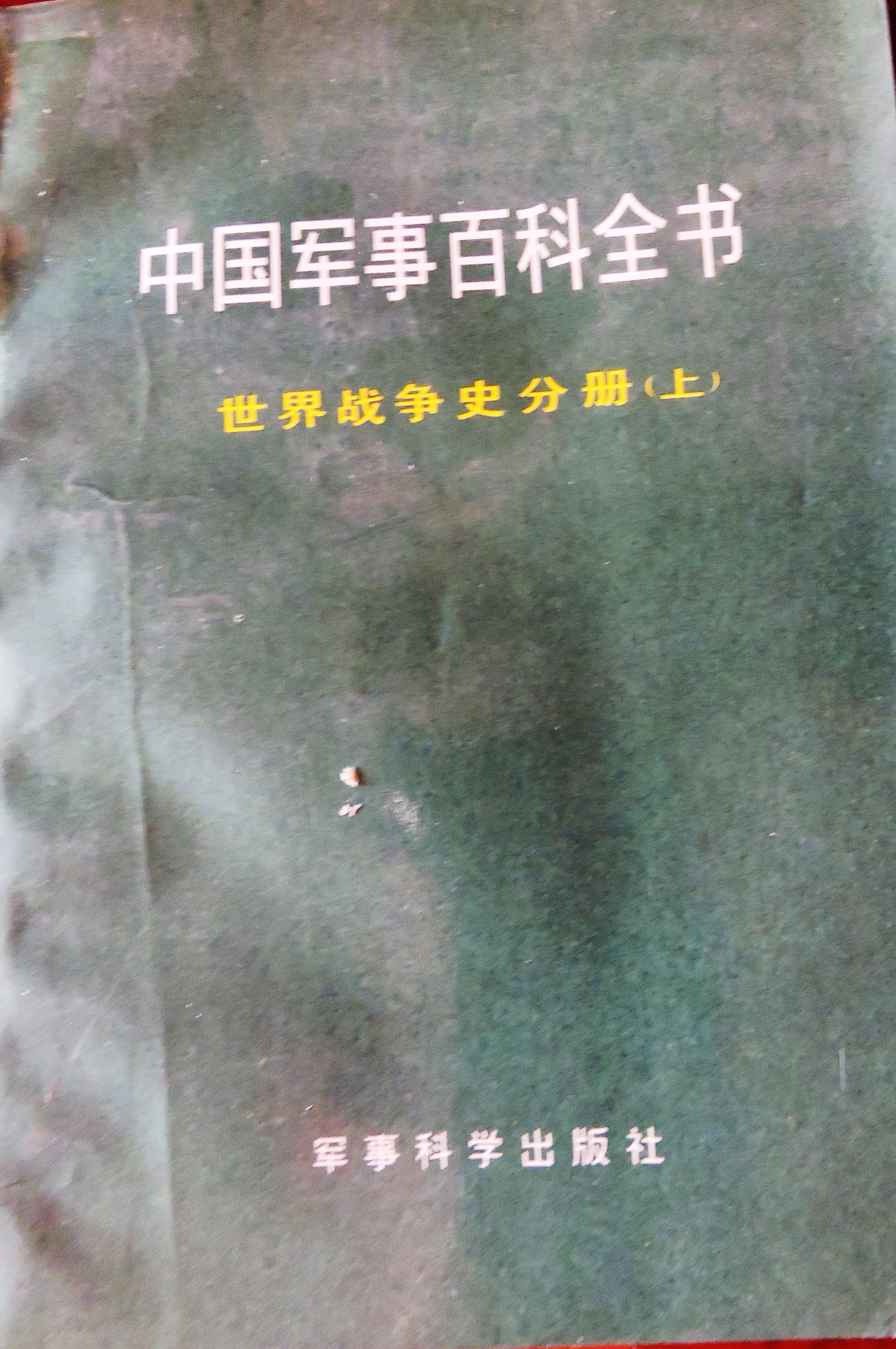 1 DSCN8323.jpg