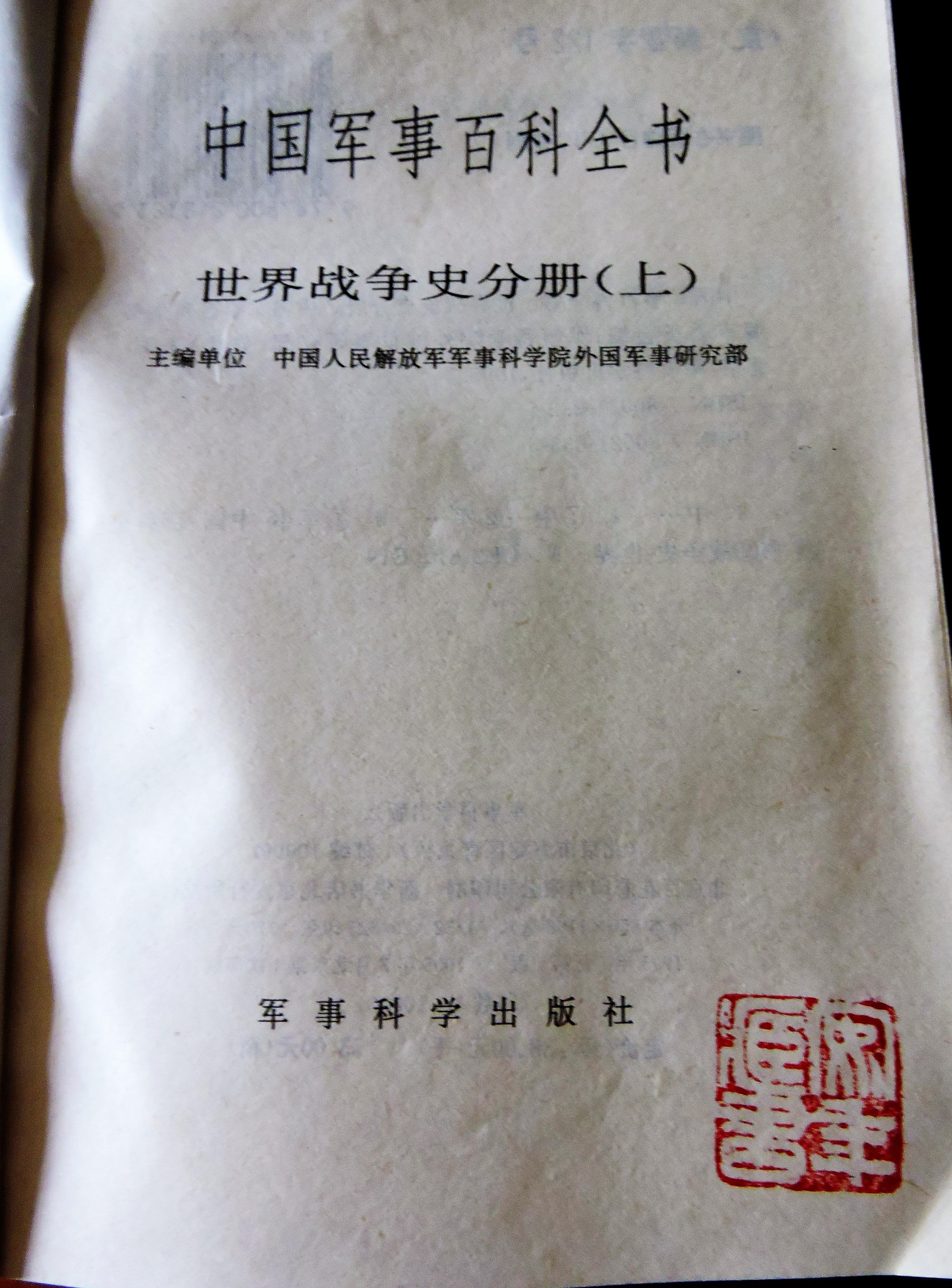3 DSCN8325.jpg