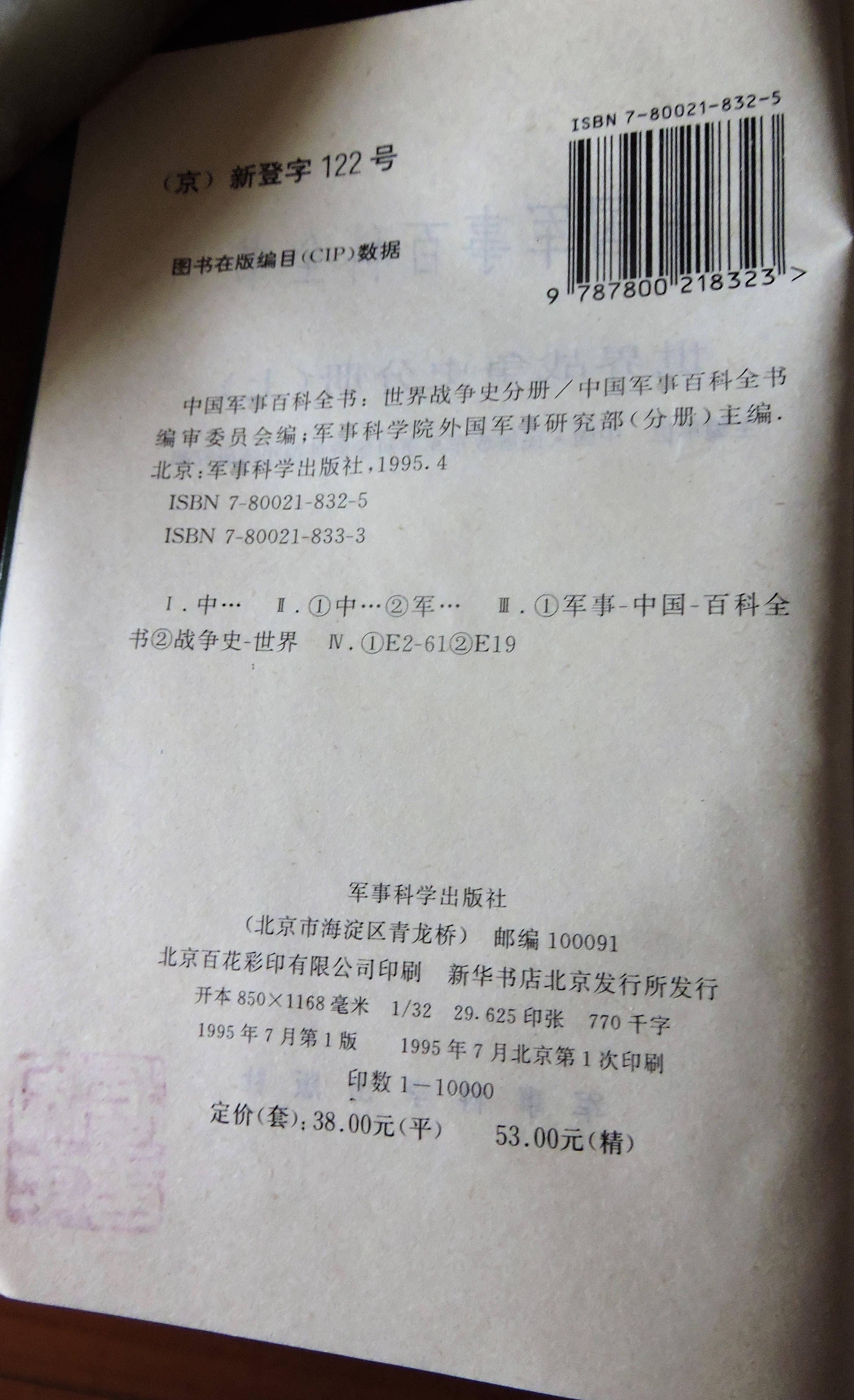 4 DSCN8326.jpg
