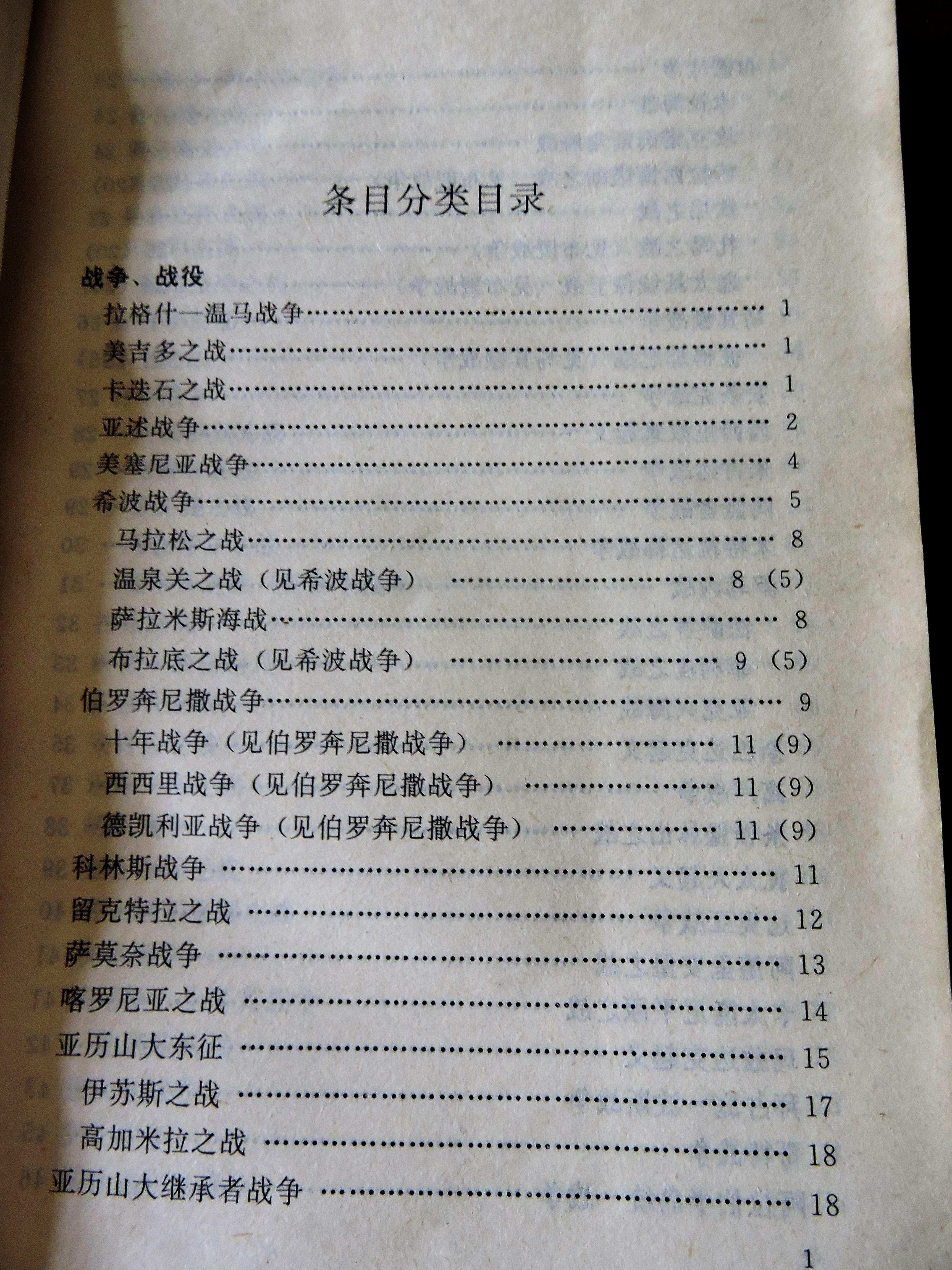 11 DSCN8333.jpg