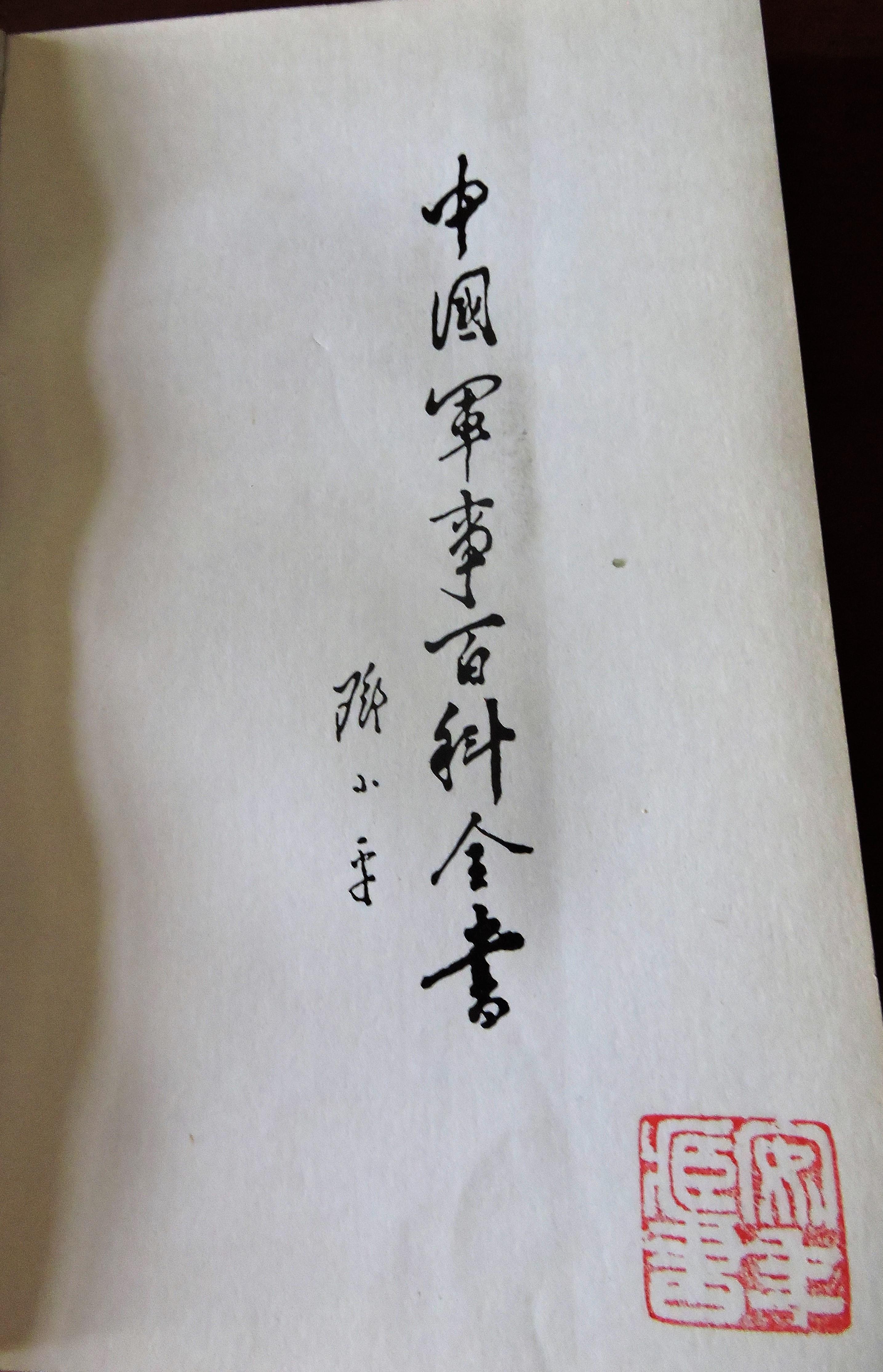 2 DSCN8358.jpg