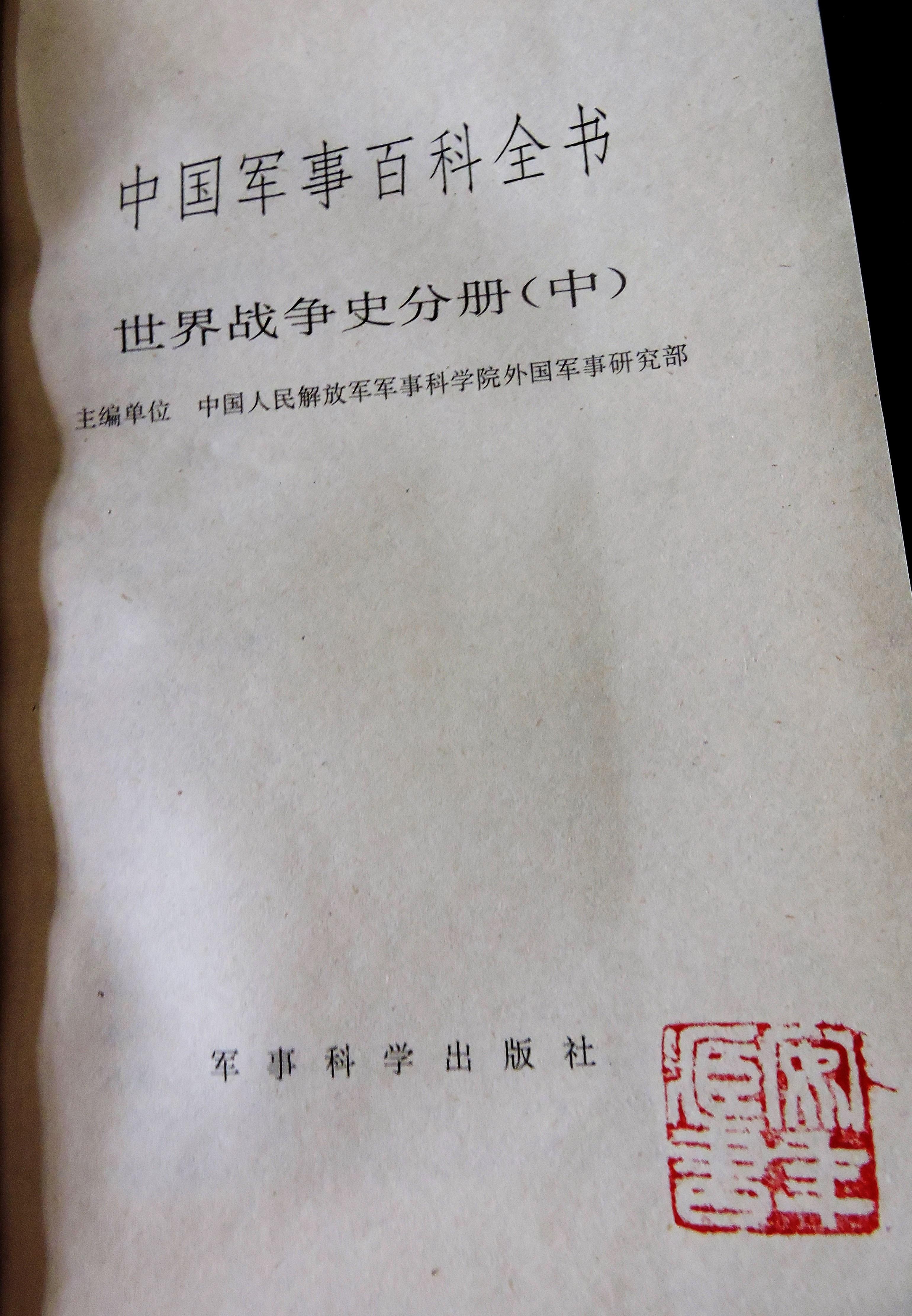 3 DSCN8359.jpg