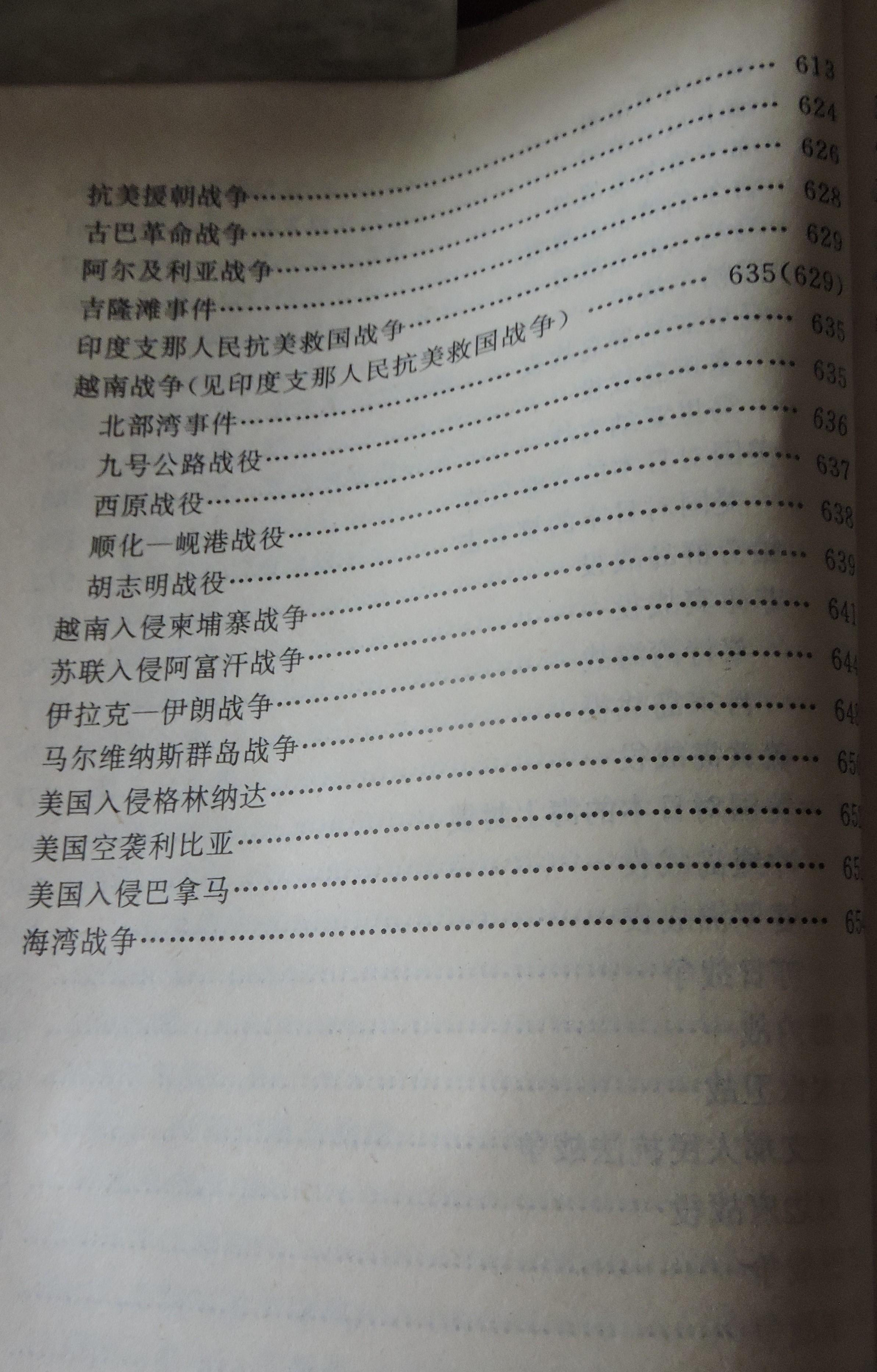 9 DSCN8365.jpg