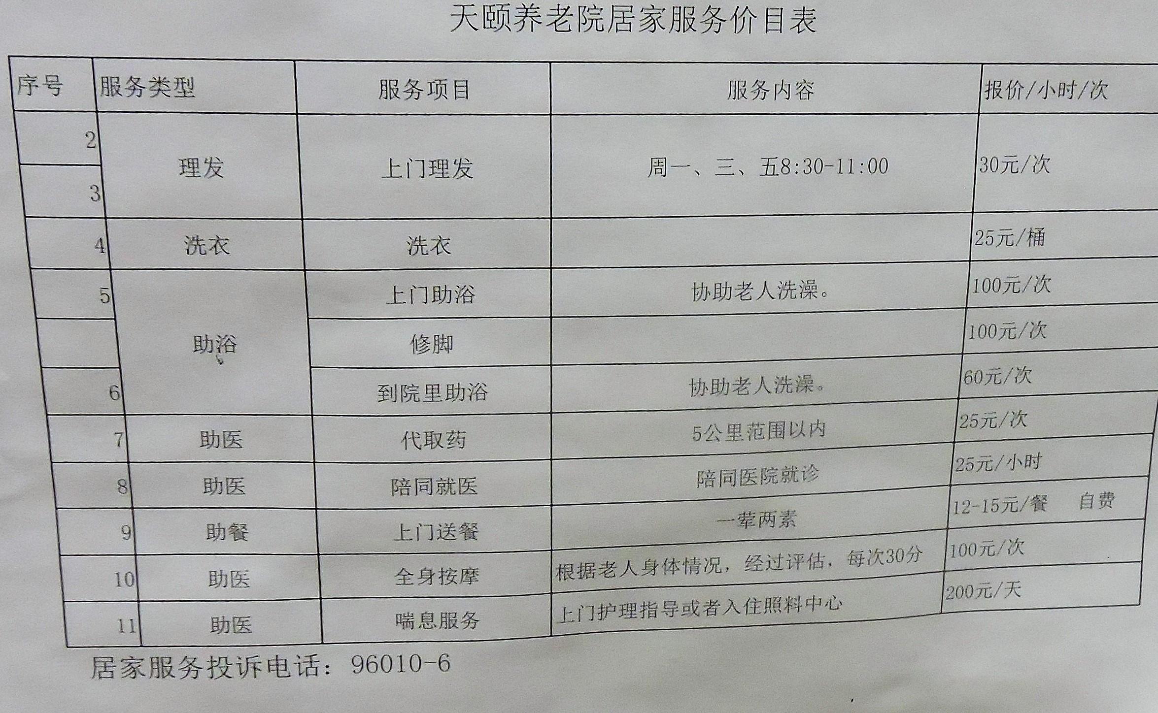 8 DSCN8438.jpg