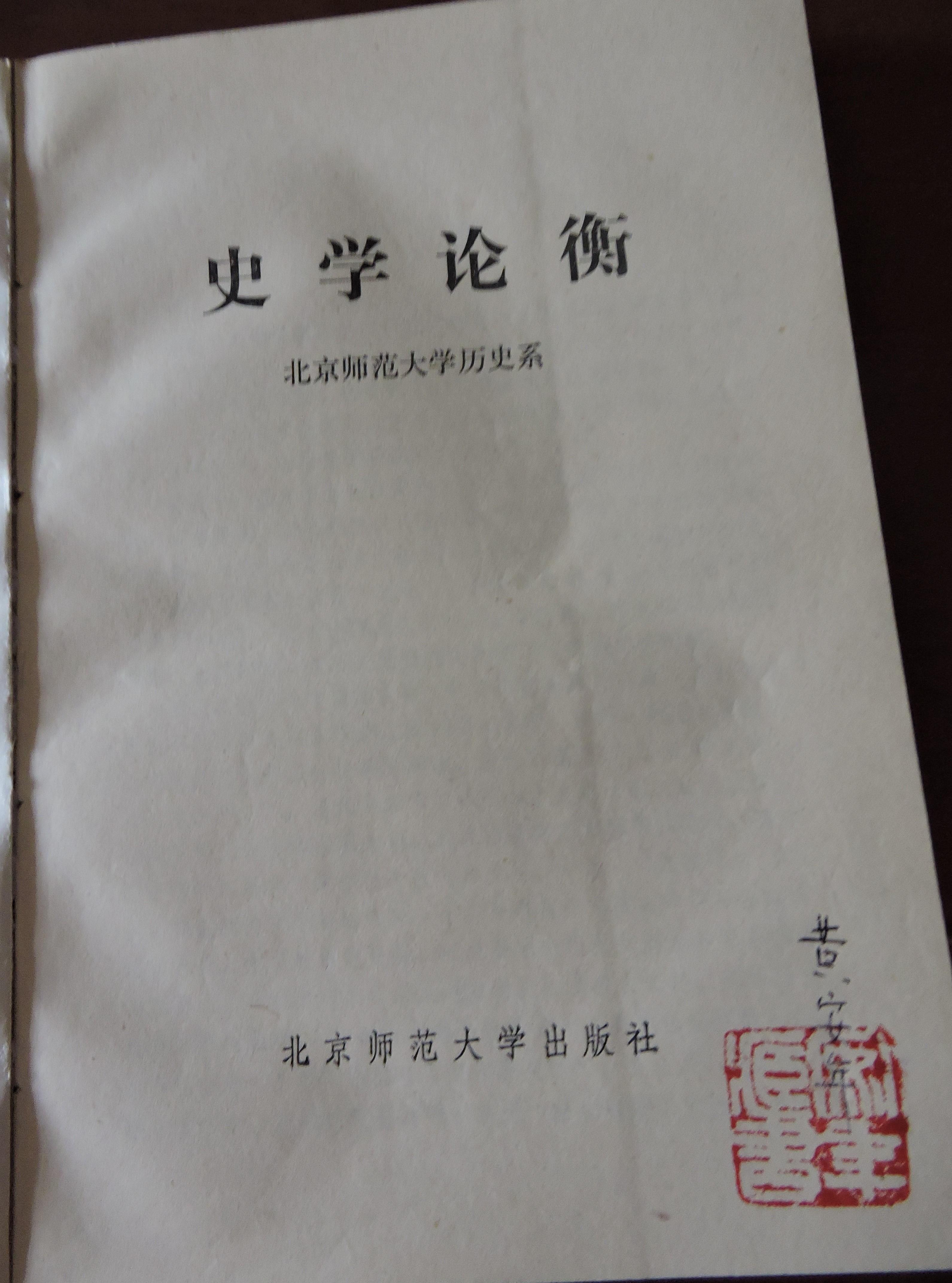 2 DSCN8385.jpg