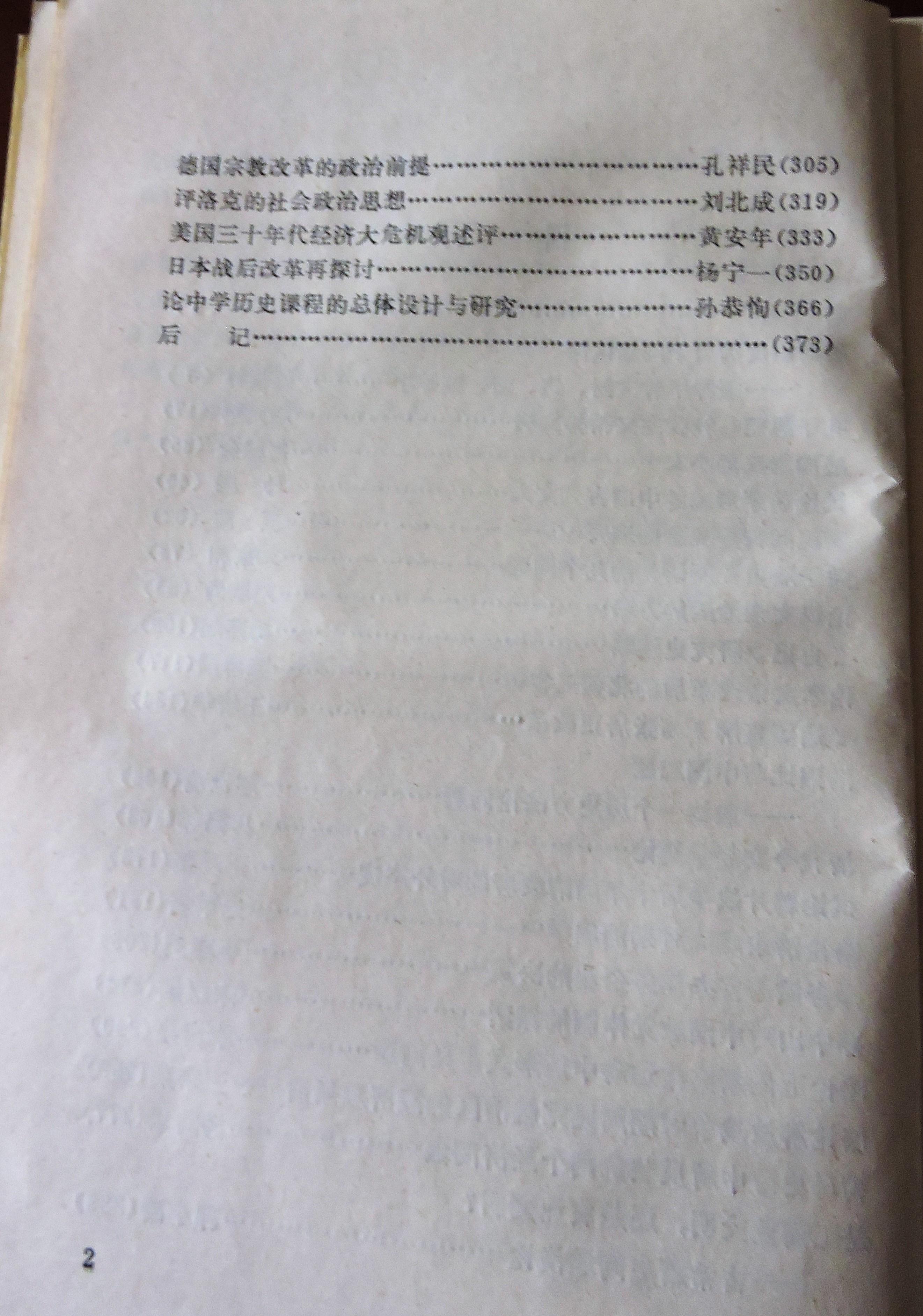 6 DSCN8389.jpg