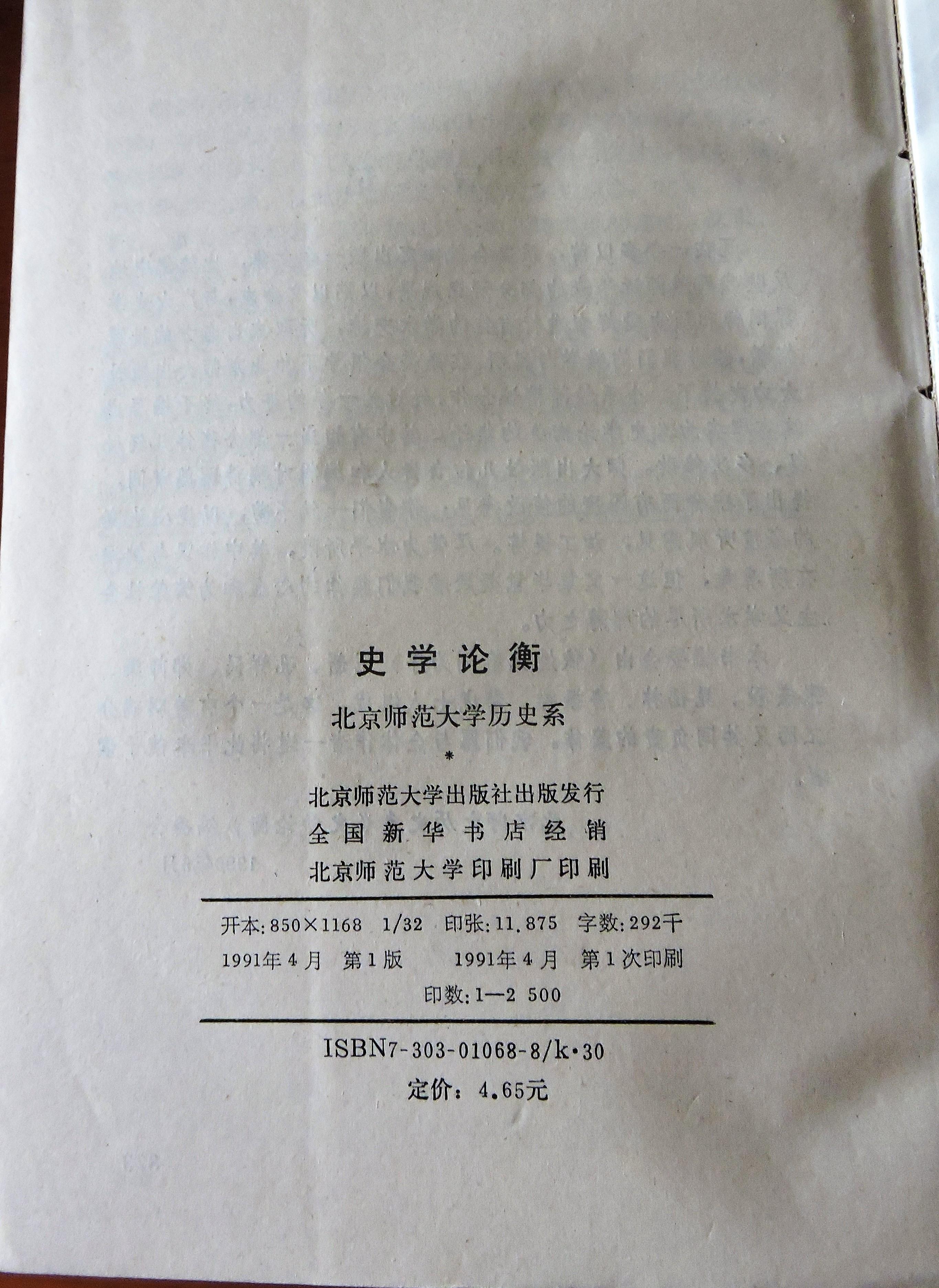 7 DSCN8390.jpg