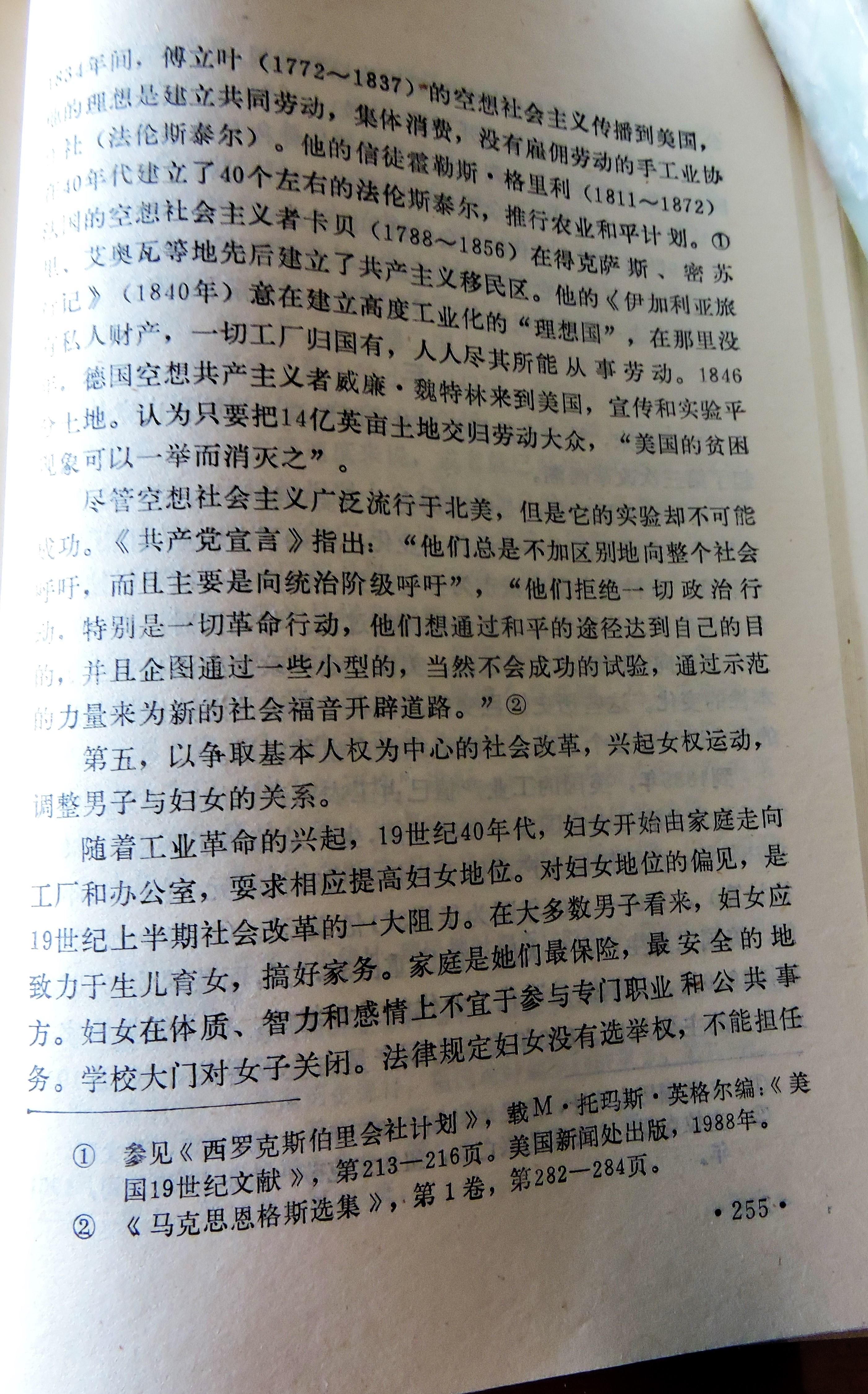 8 DSCN8477.jpg