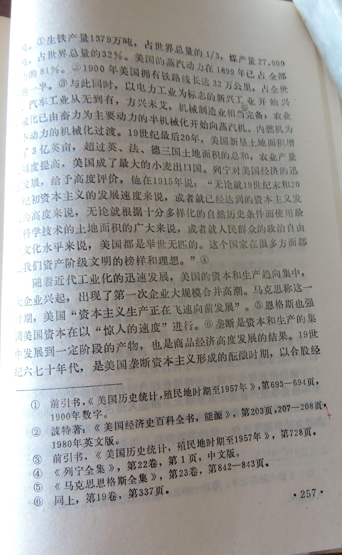 10 DSCN8479.jpg
