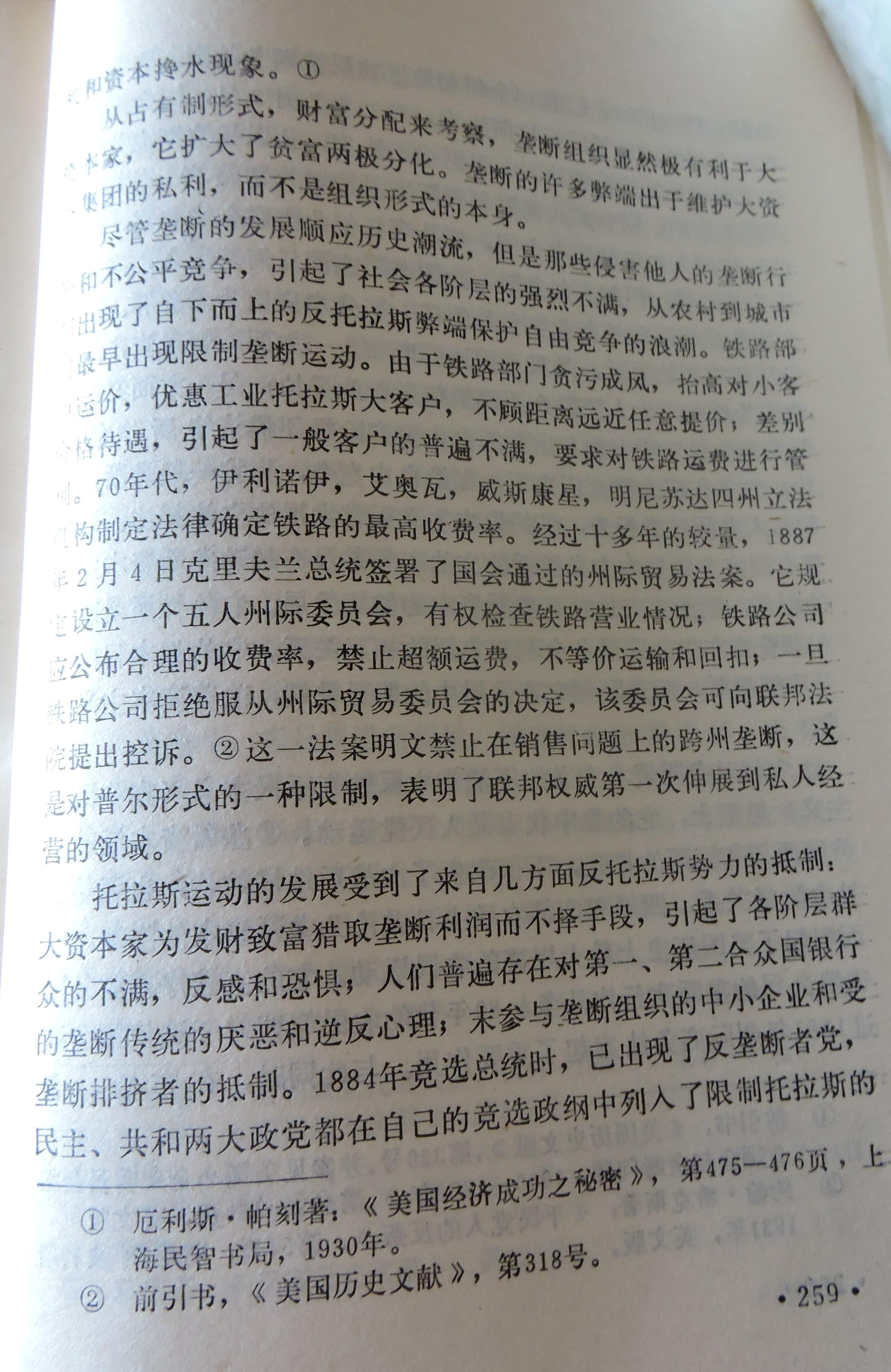 12 DSCN8481.jpg